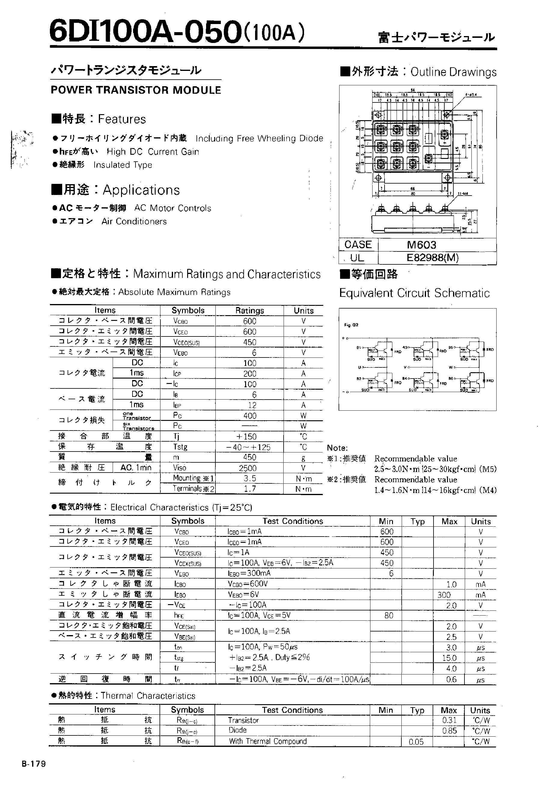 6DI100MA-050's pdf picture 1