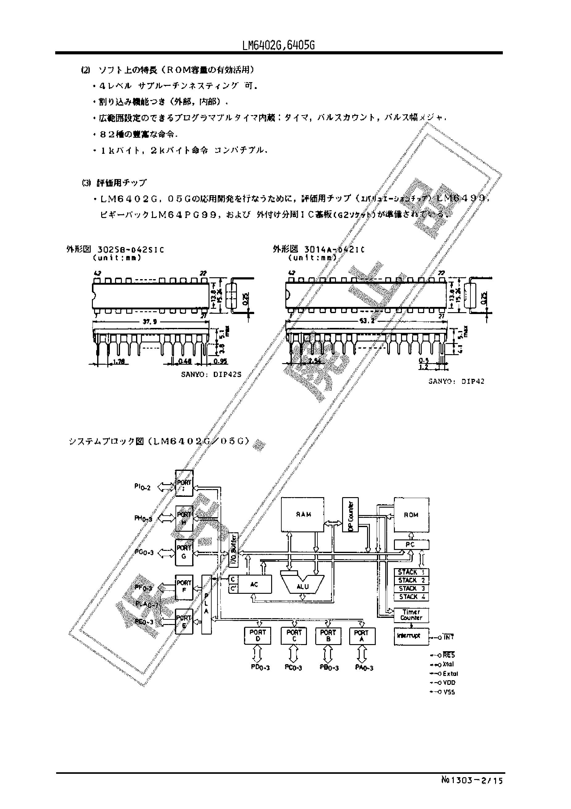 LM6402G-2003's pdf picture 2