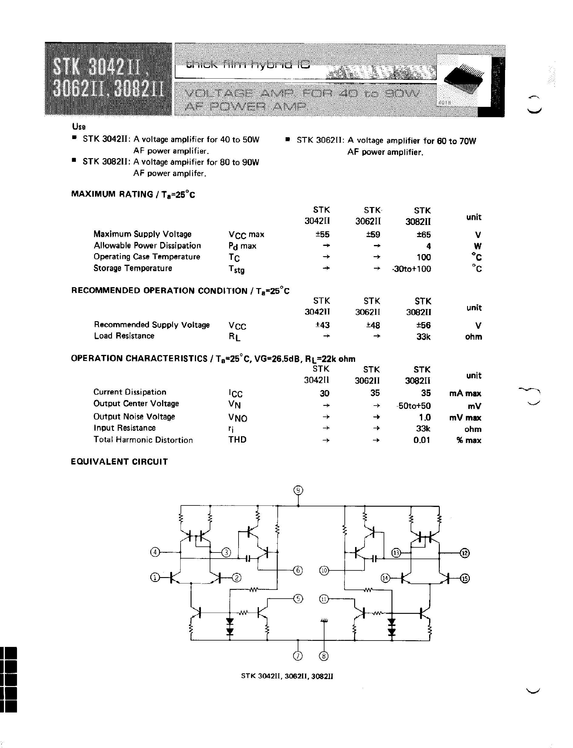 STK3171-018's pdf picture 1