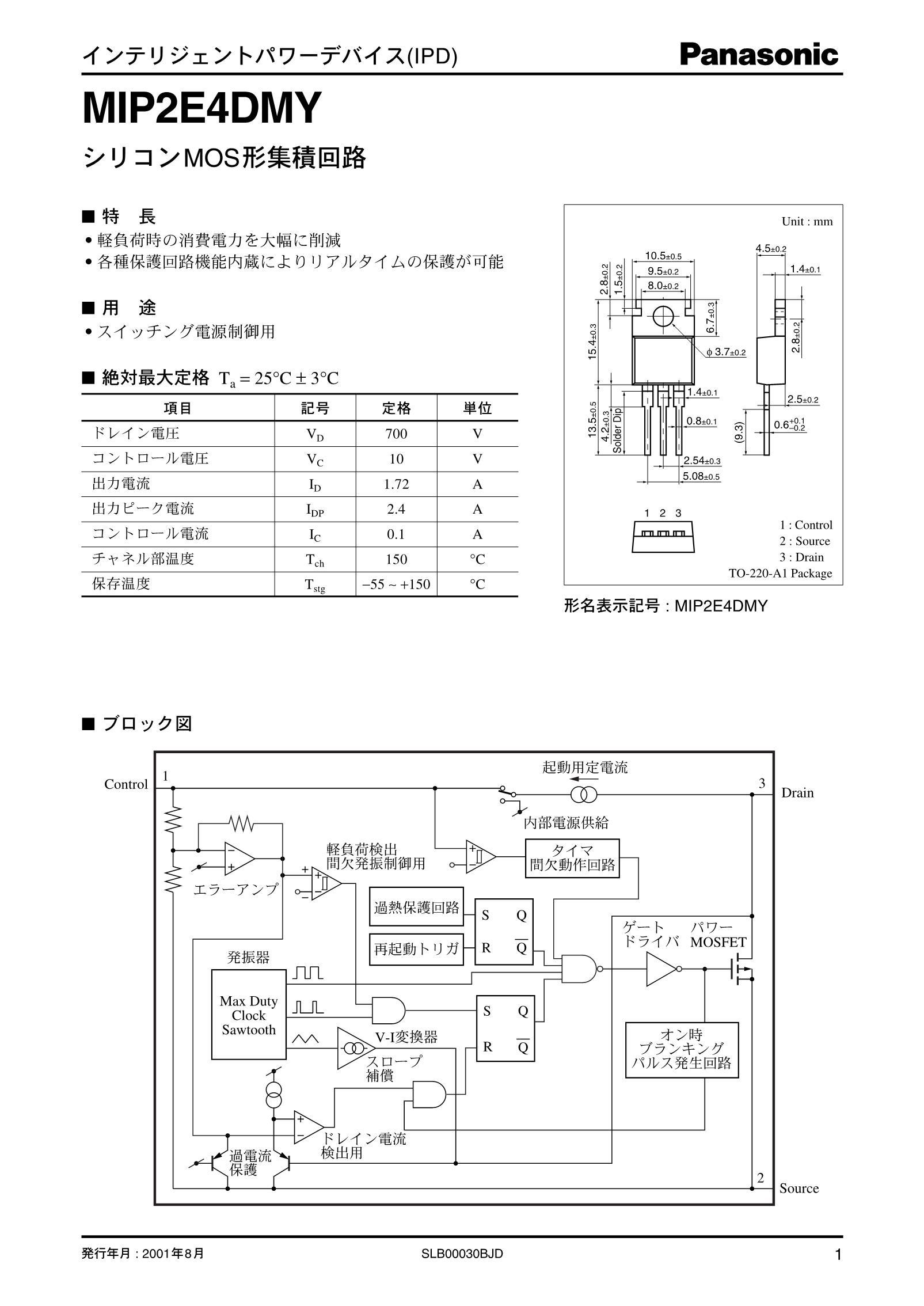 MIP290's pdf picture 1