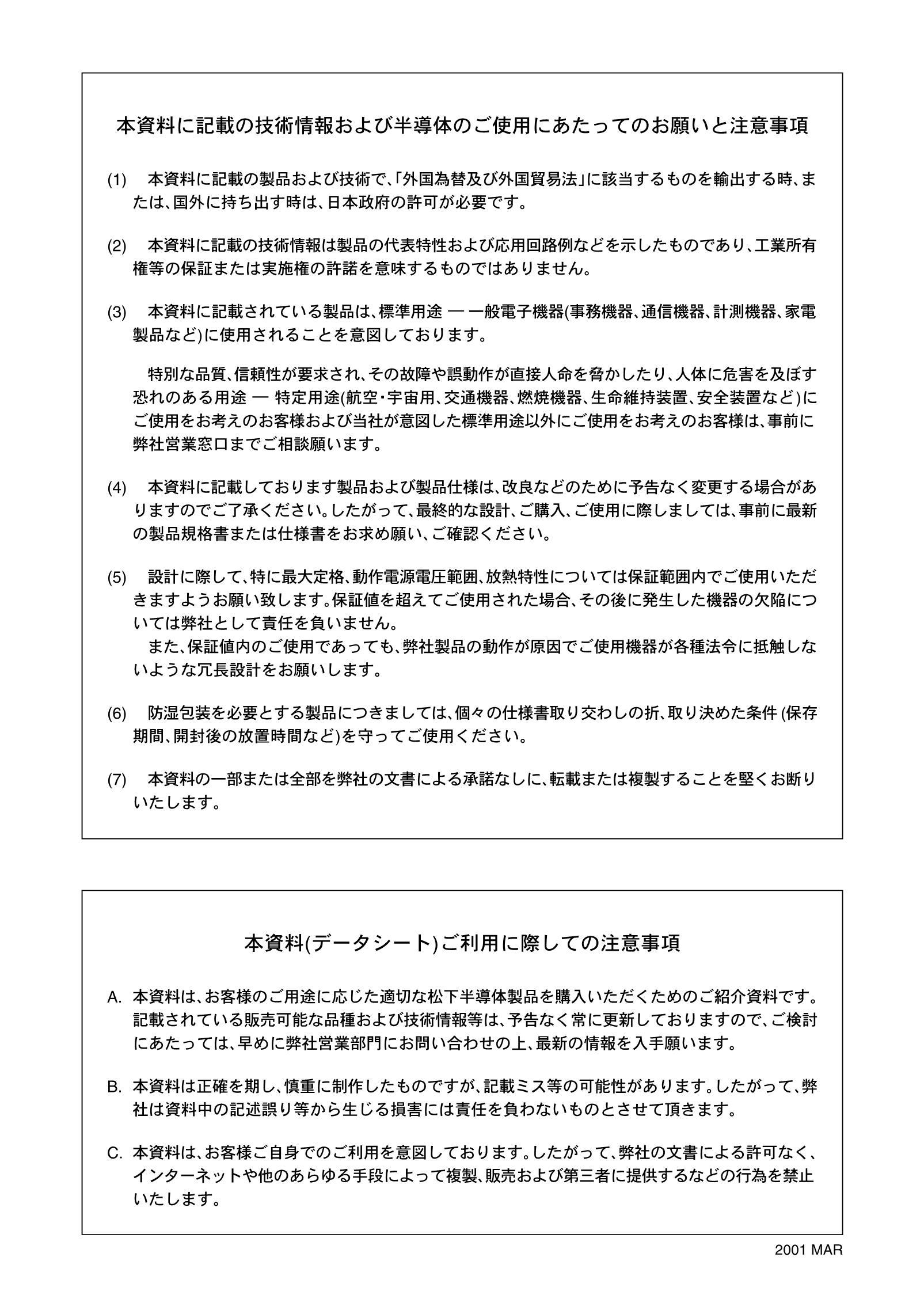 MIP290's pdf picture 3