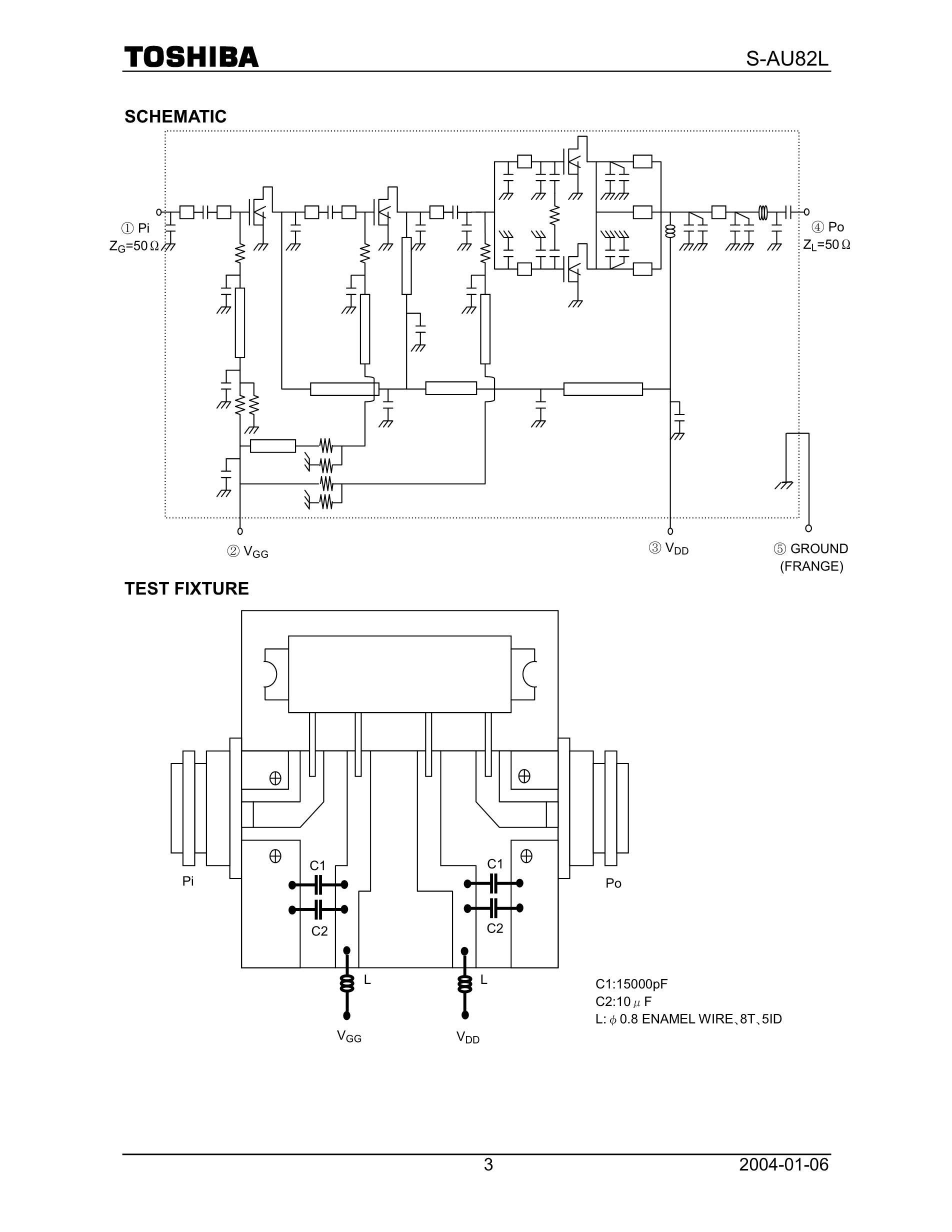 S-AU85/U85's pdf picture 3