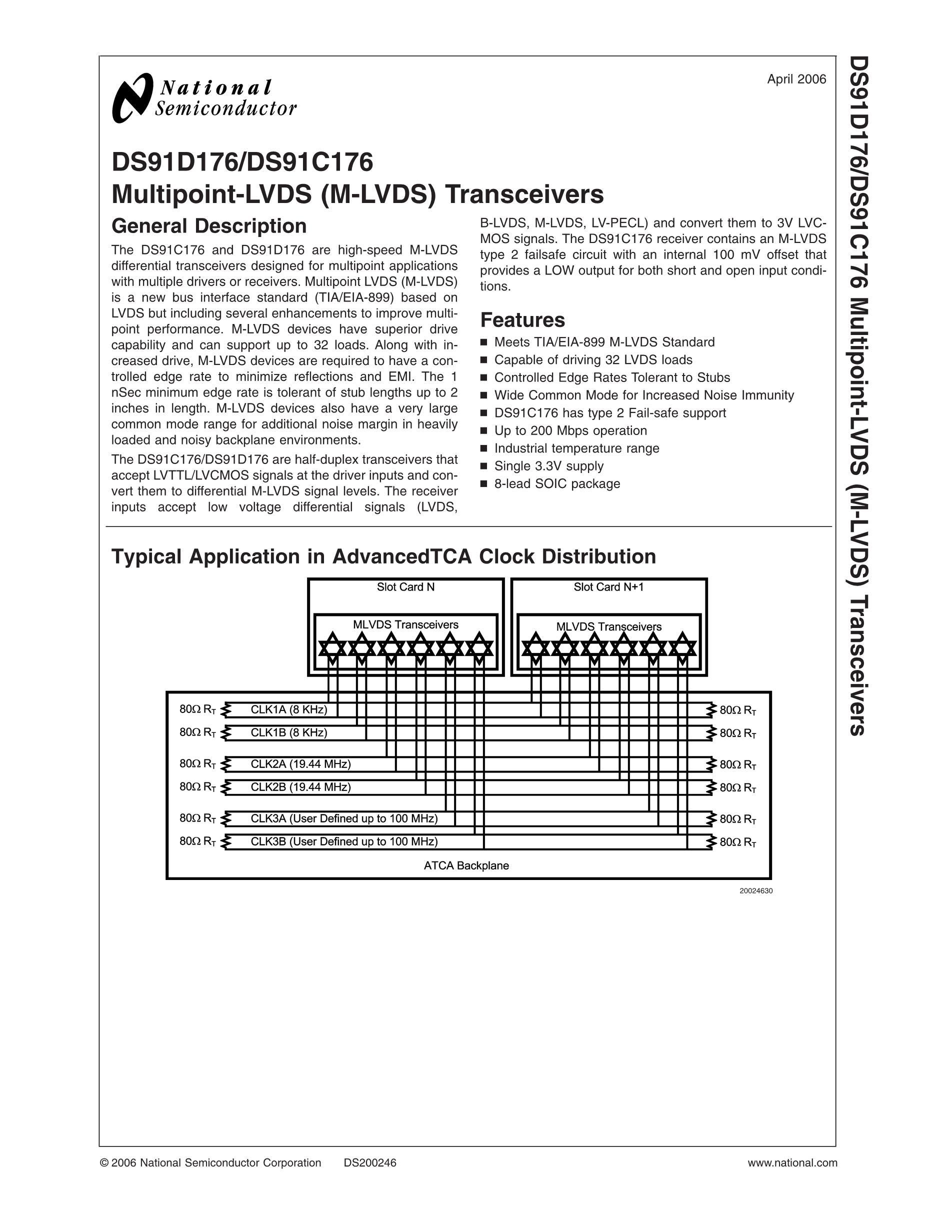 DS91M125TMAX/NOPB's pdf picture 1
