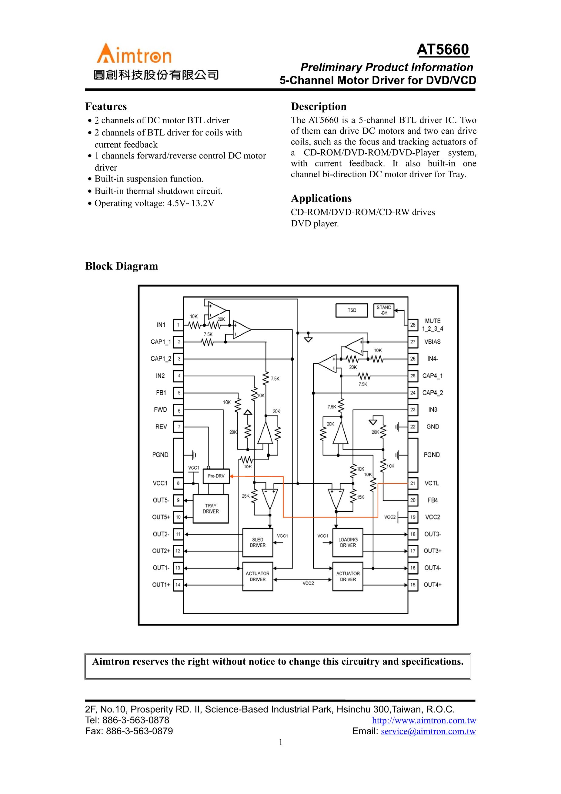 AT56538-0QCT's pdf picture 1
