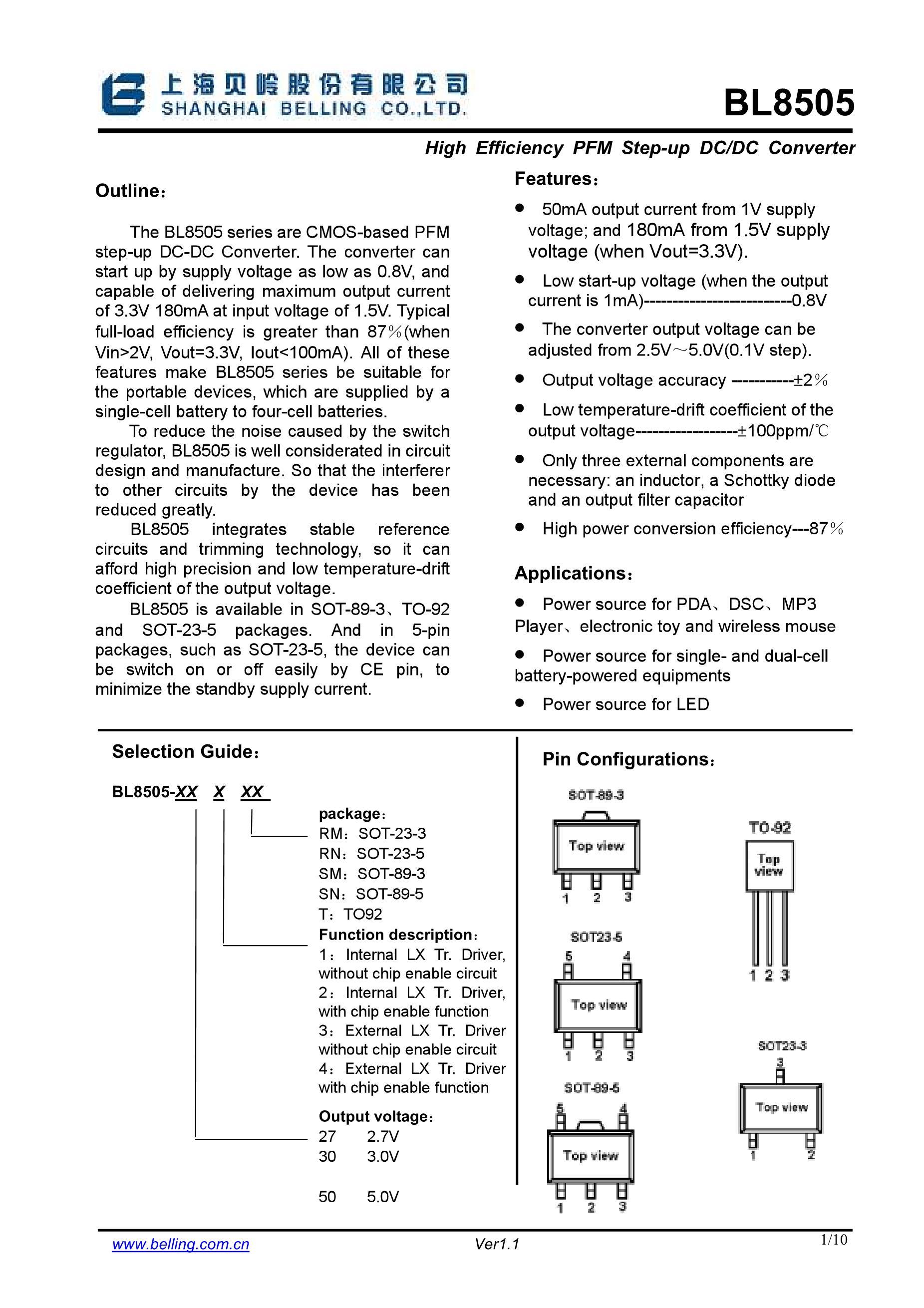 BL8506-12NRM's pdf picture 1