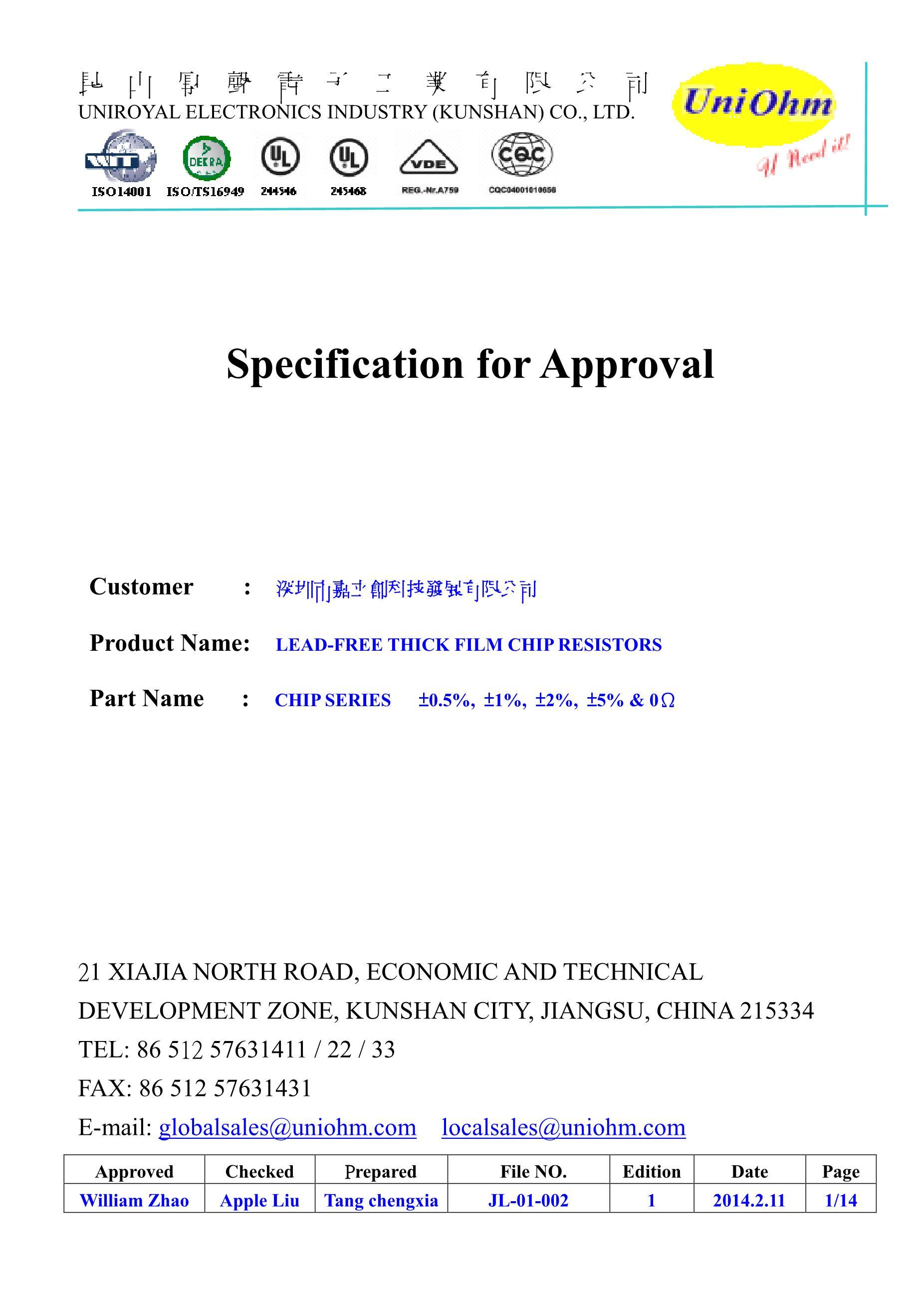 3323S-102-LF's pdf picture 1