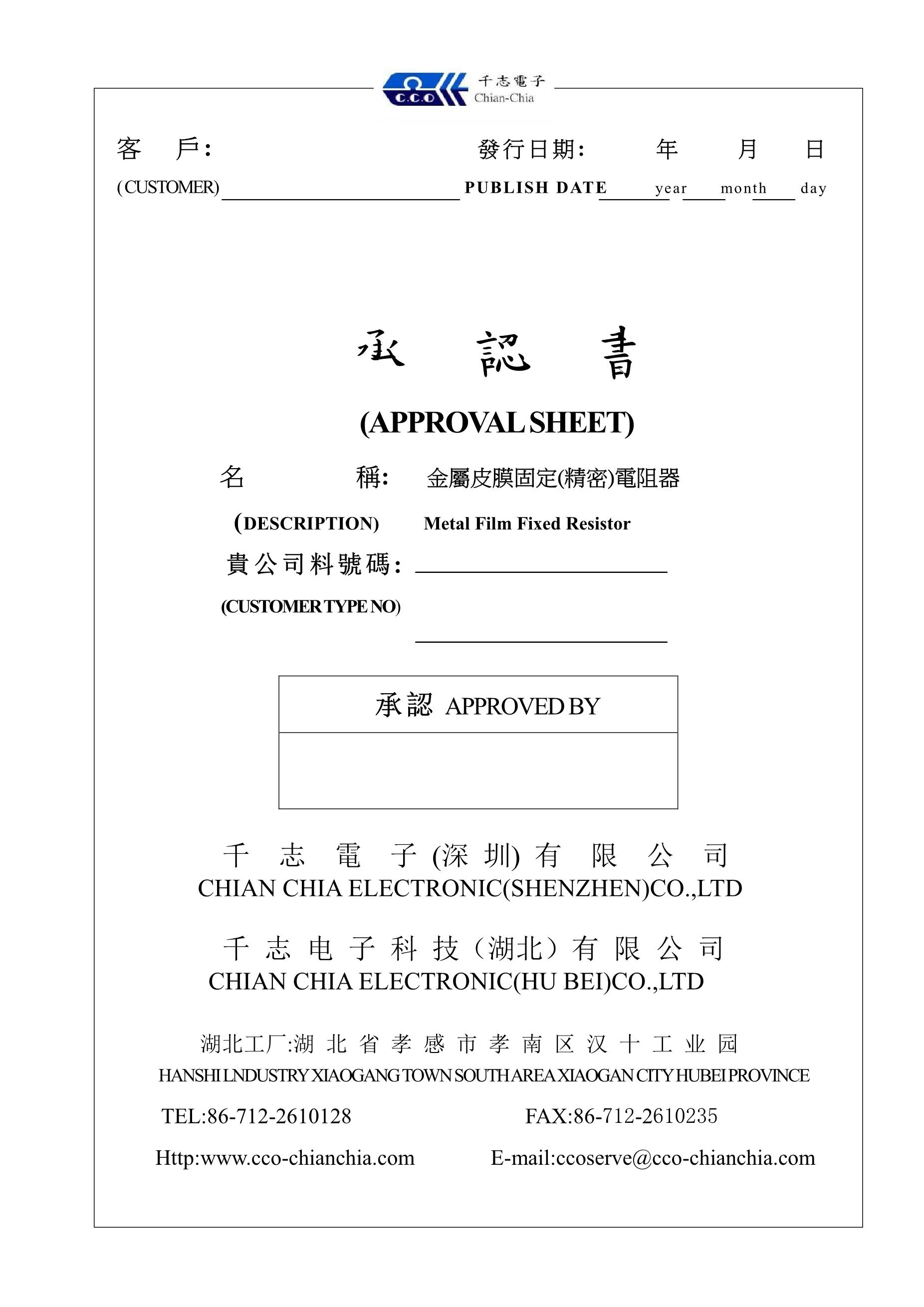 20-101-1105's pdf picture 1