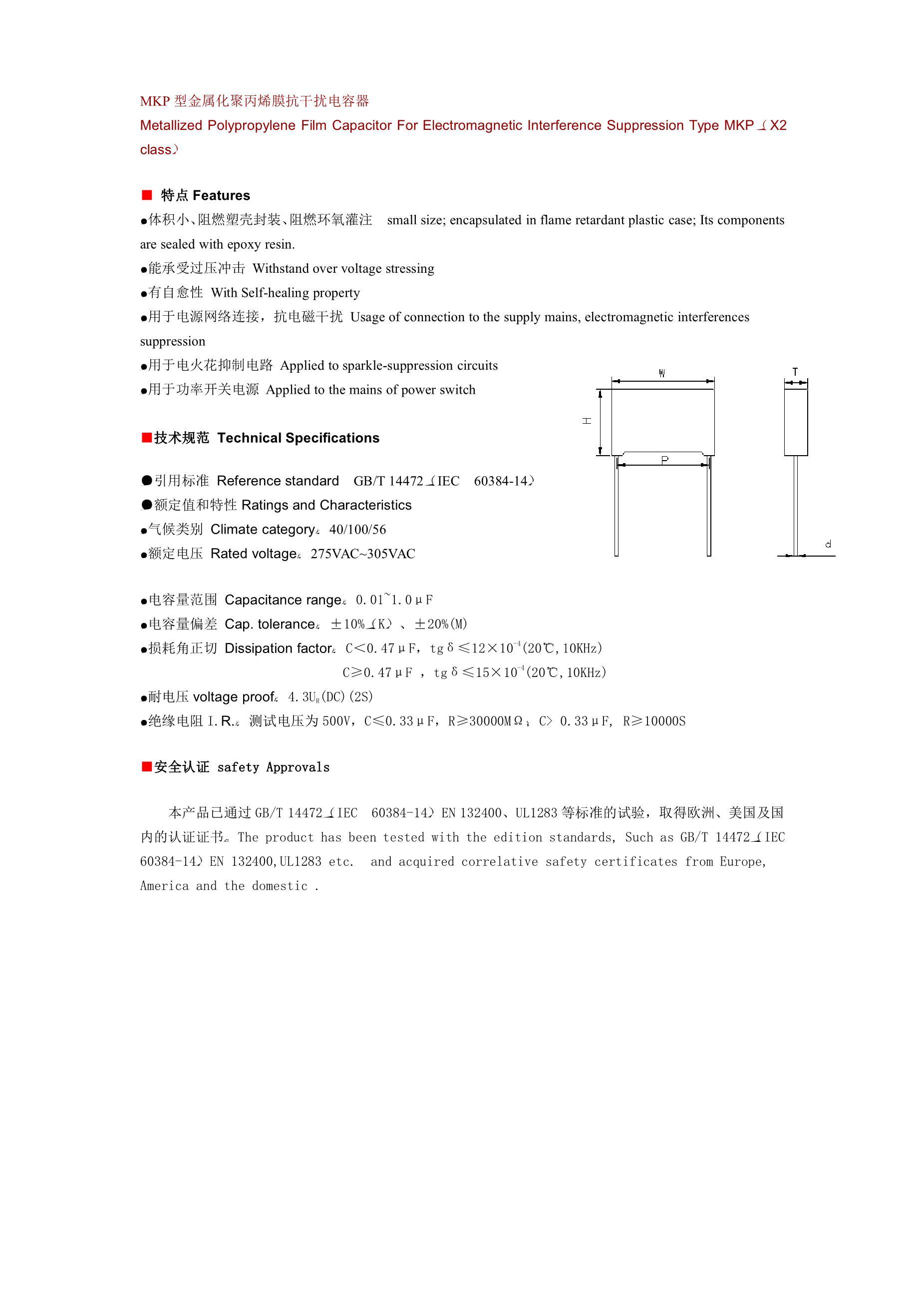 mkp 1uF 275v's pdf picture 1