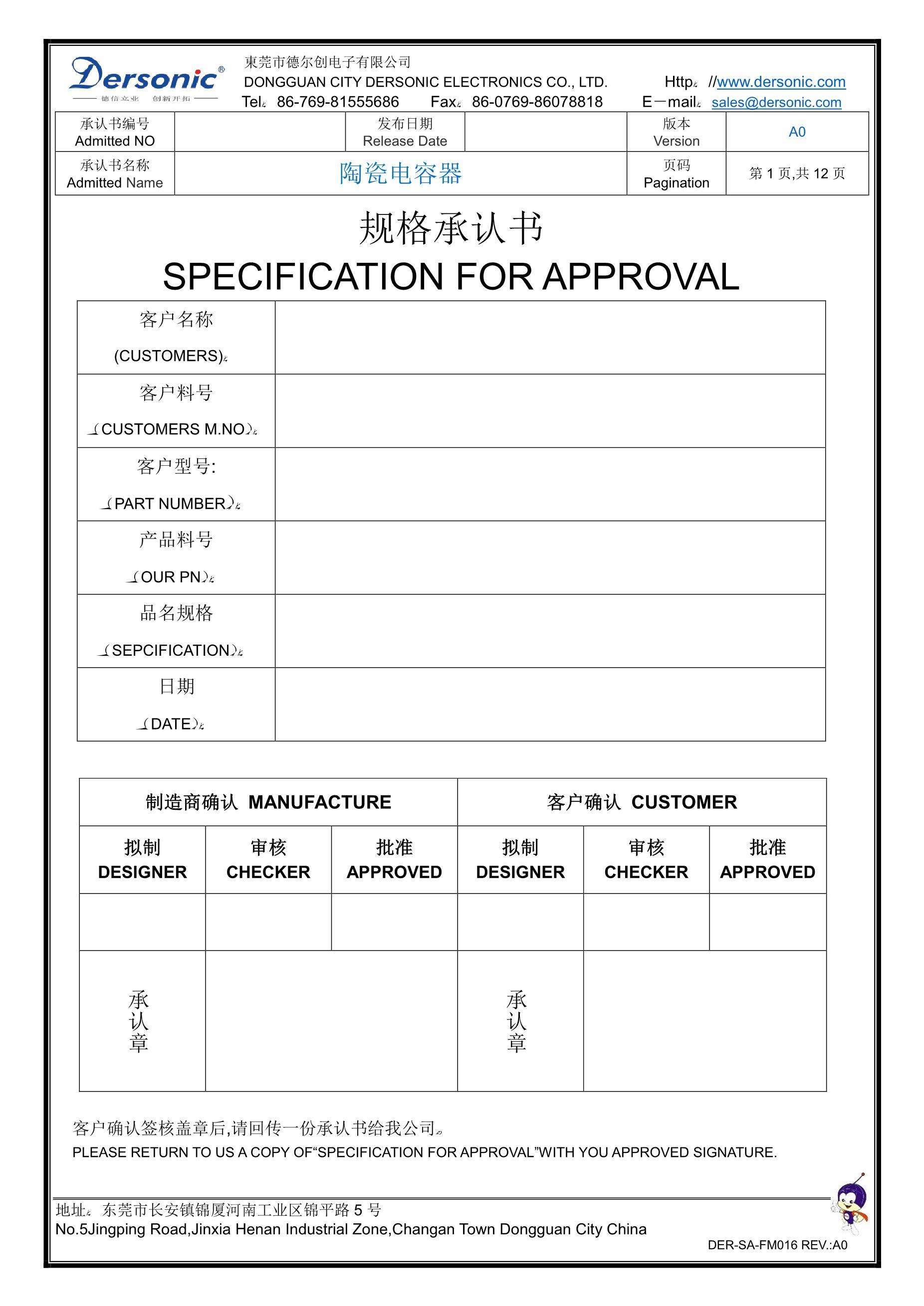 MF-PSMF020X-2's pdf picture 1