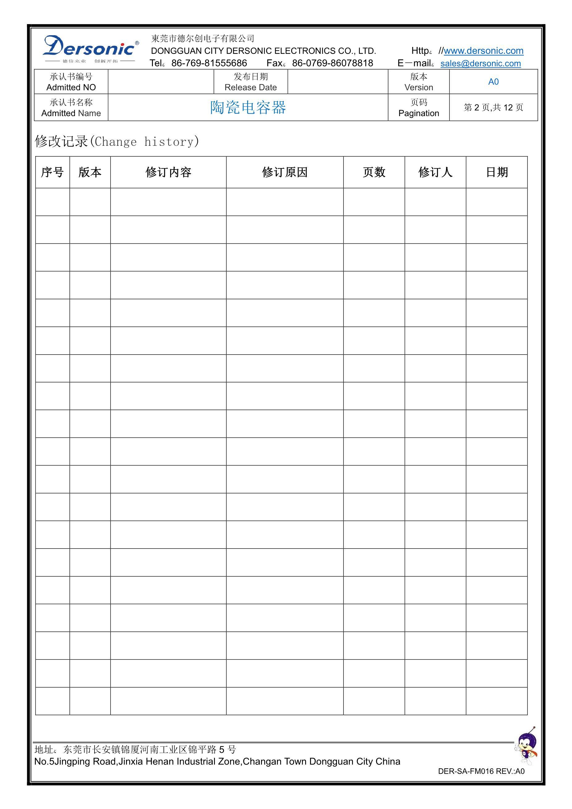 MF-PSMF020X-2's pdf picture 2