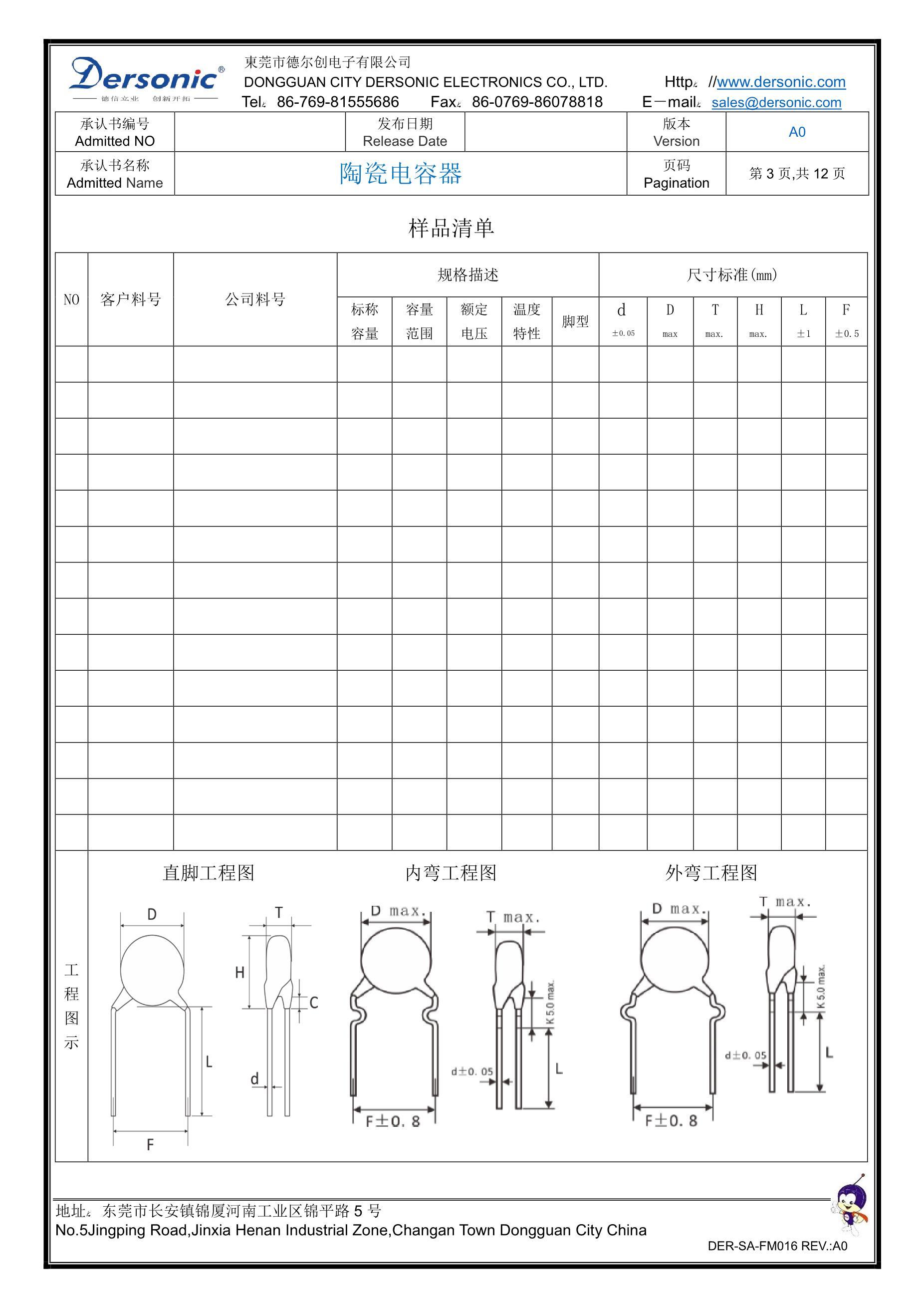 MF-PSMF020X-2's pdf picture 3
