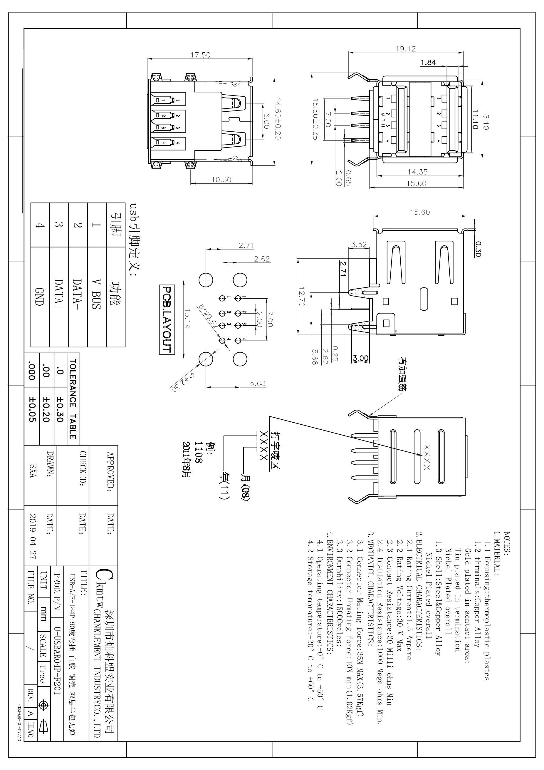 F201G's pdf picture 1