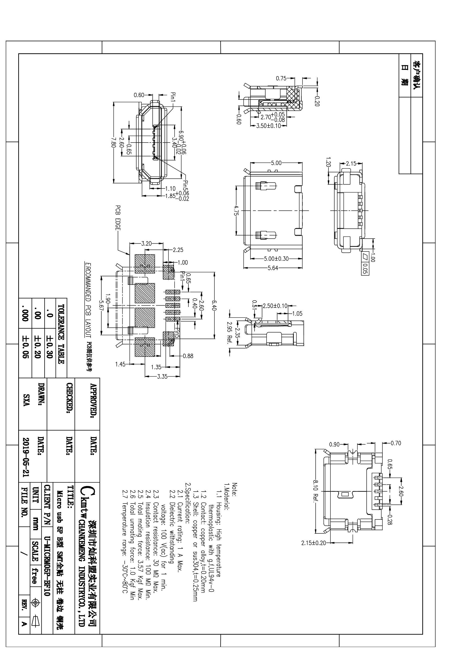 BF1009's pdf picture 1