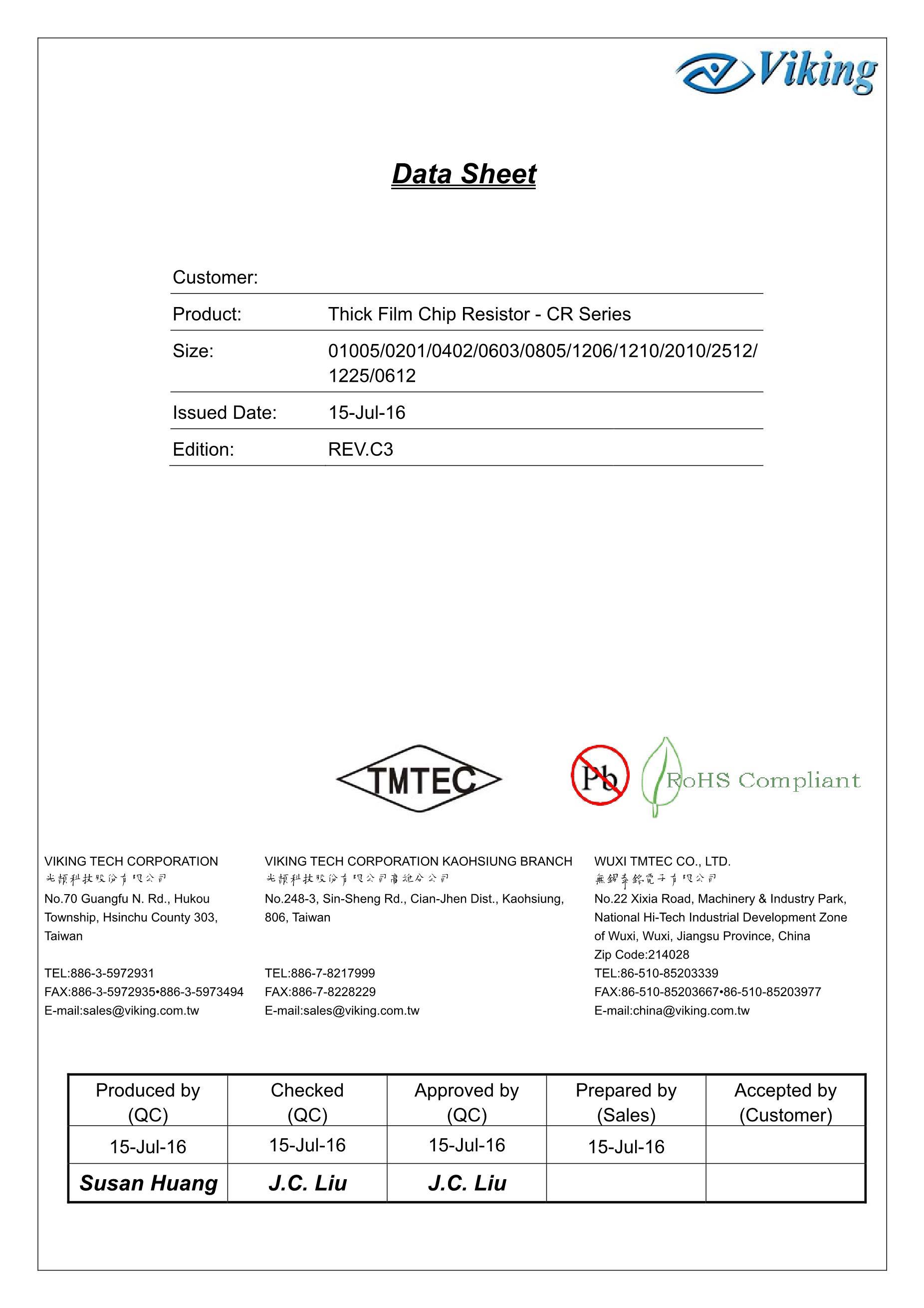820R 820E PLUG IN HORIZONTAL CEMENT RESISTOR RX27 20W's pdf picture 1