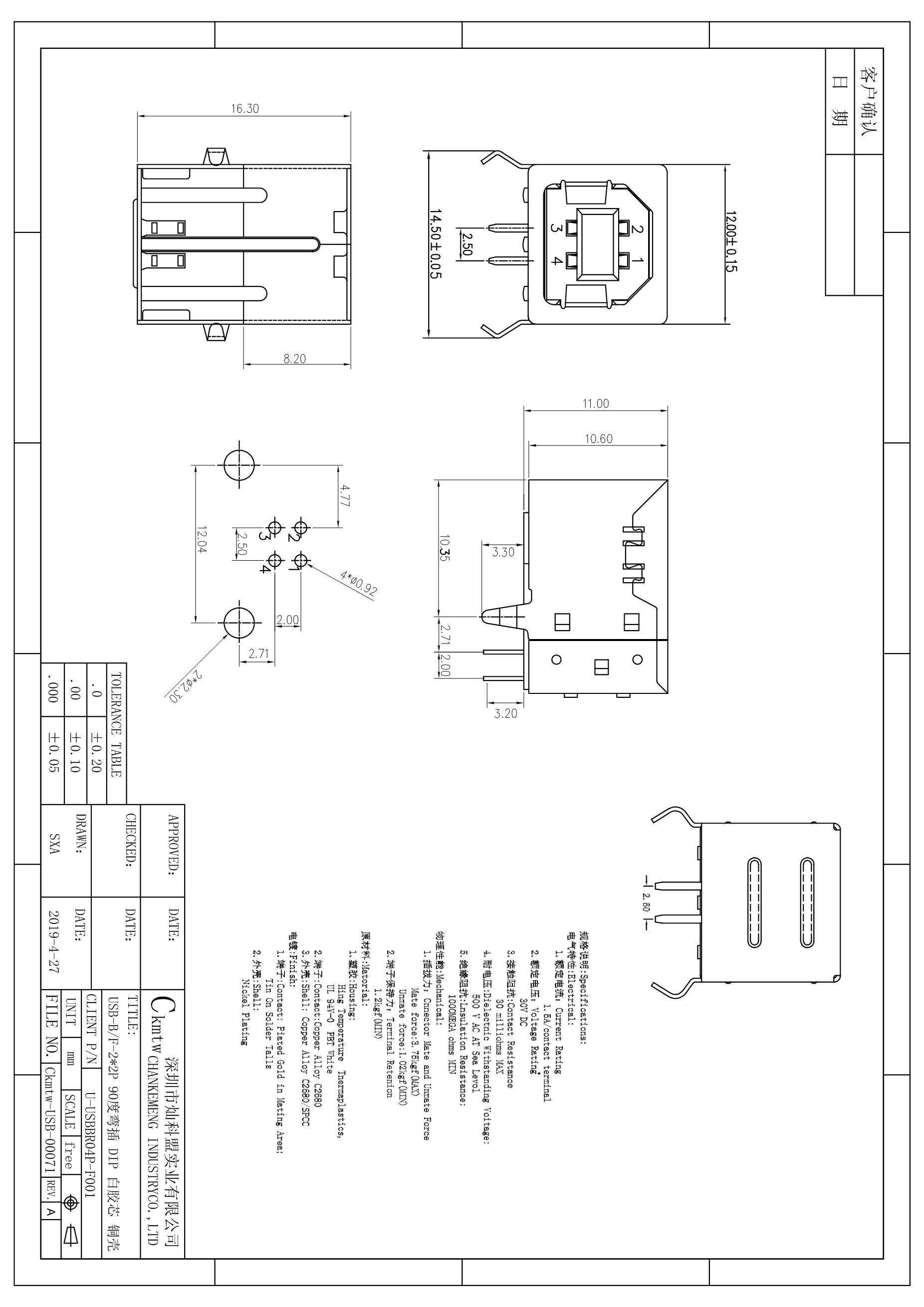 F0016S's pdf picture 1