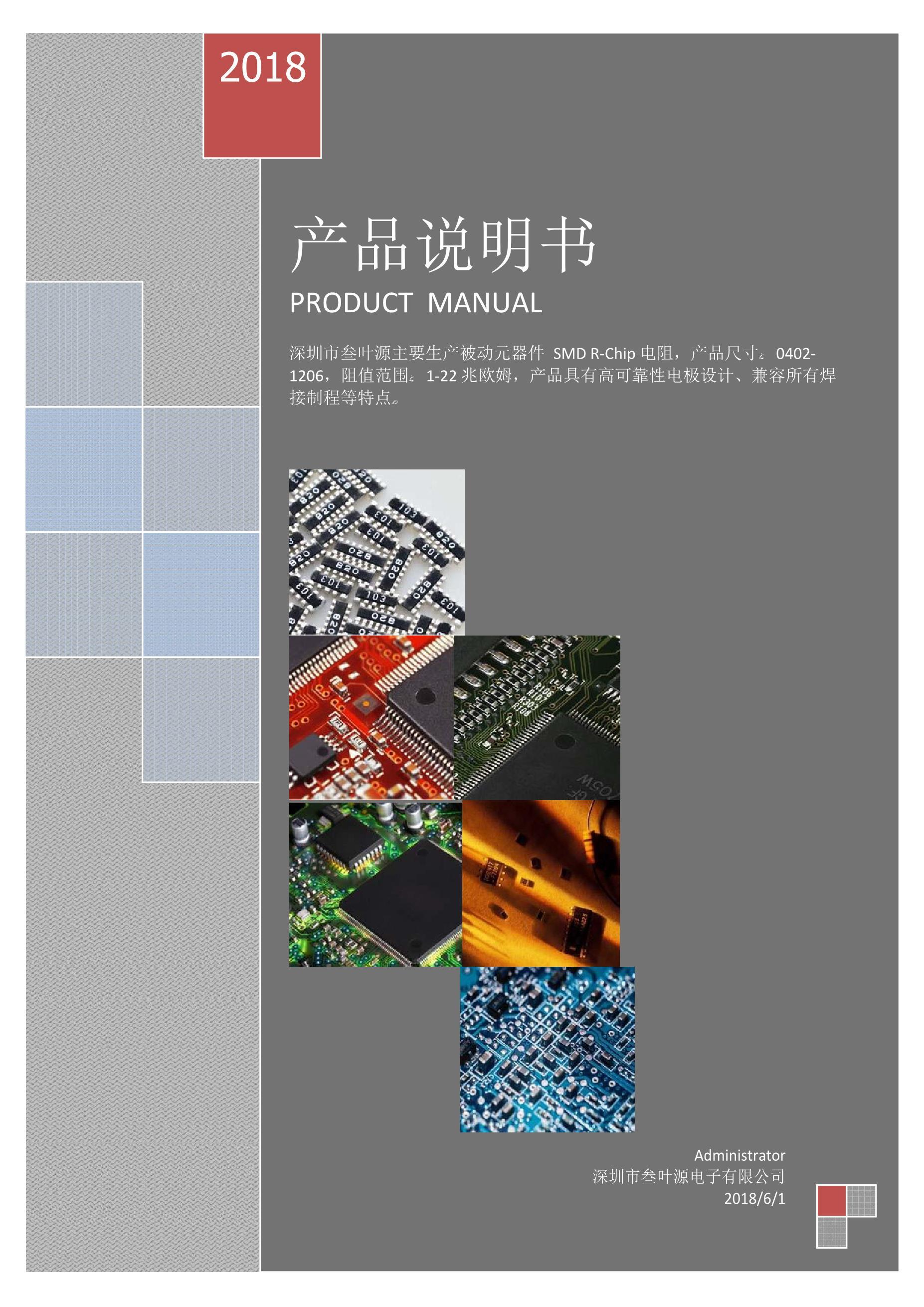 SANYO-001's pdf picture 1