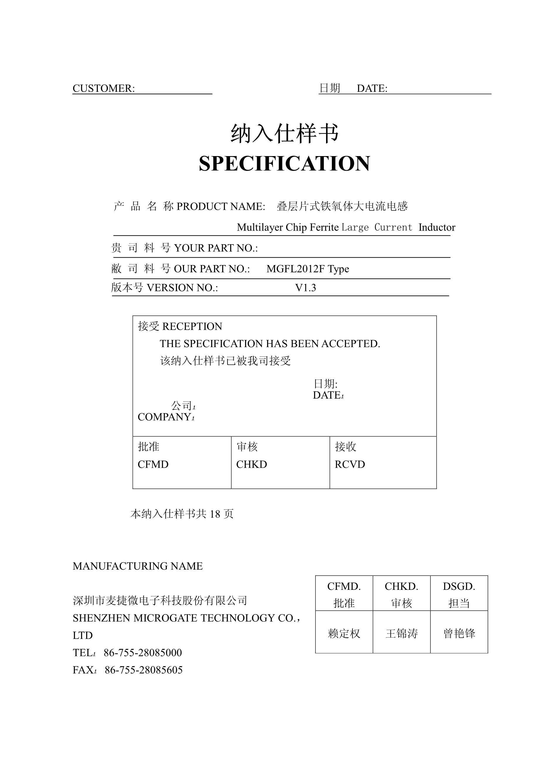 Microchip Tech VN2106N3-G's pdf picture 1