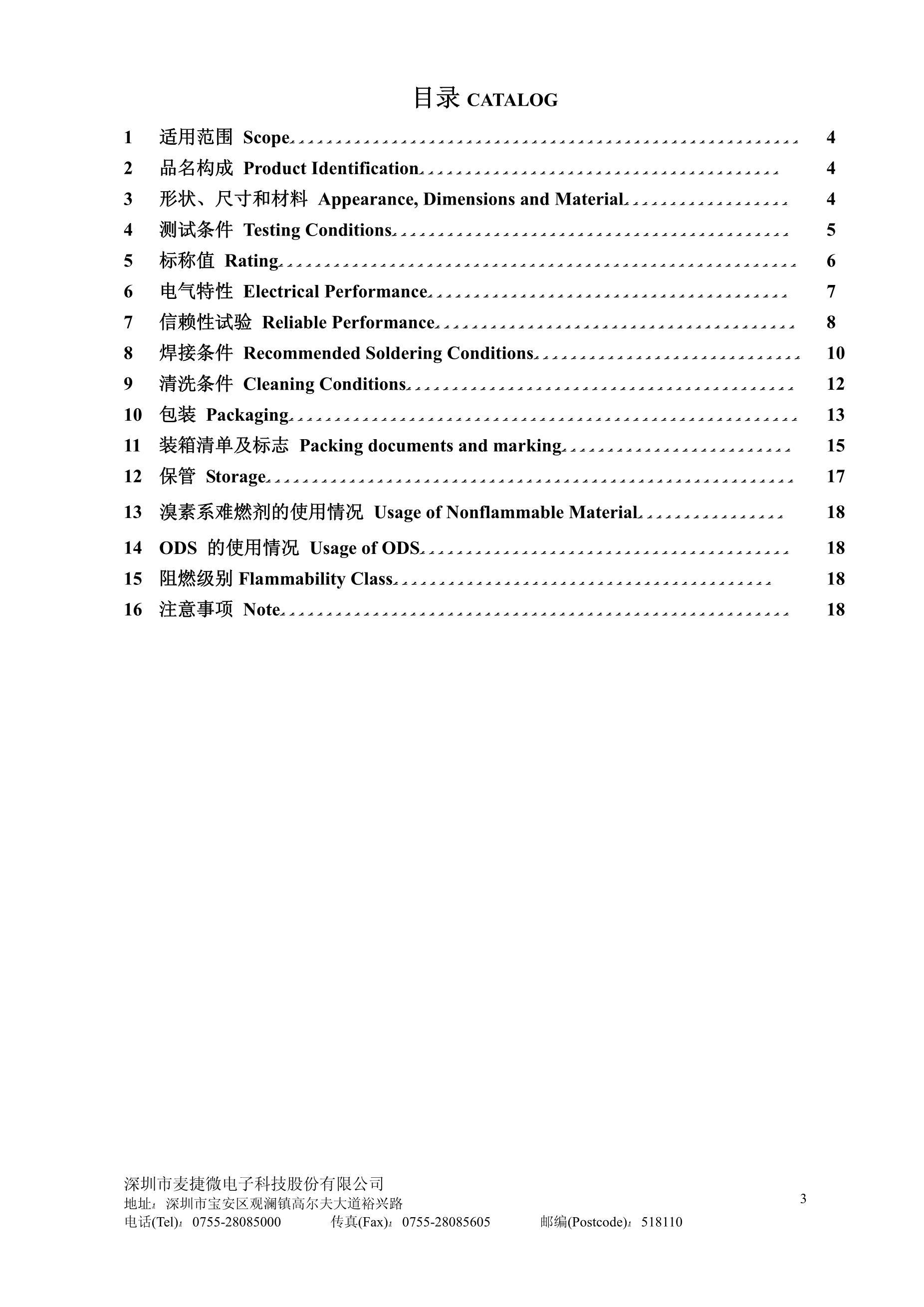 Microchip Tech VN2106N3-G's pdf picture 3