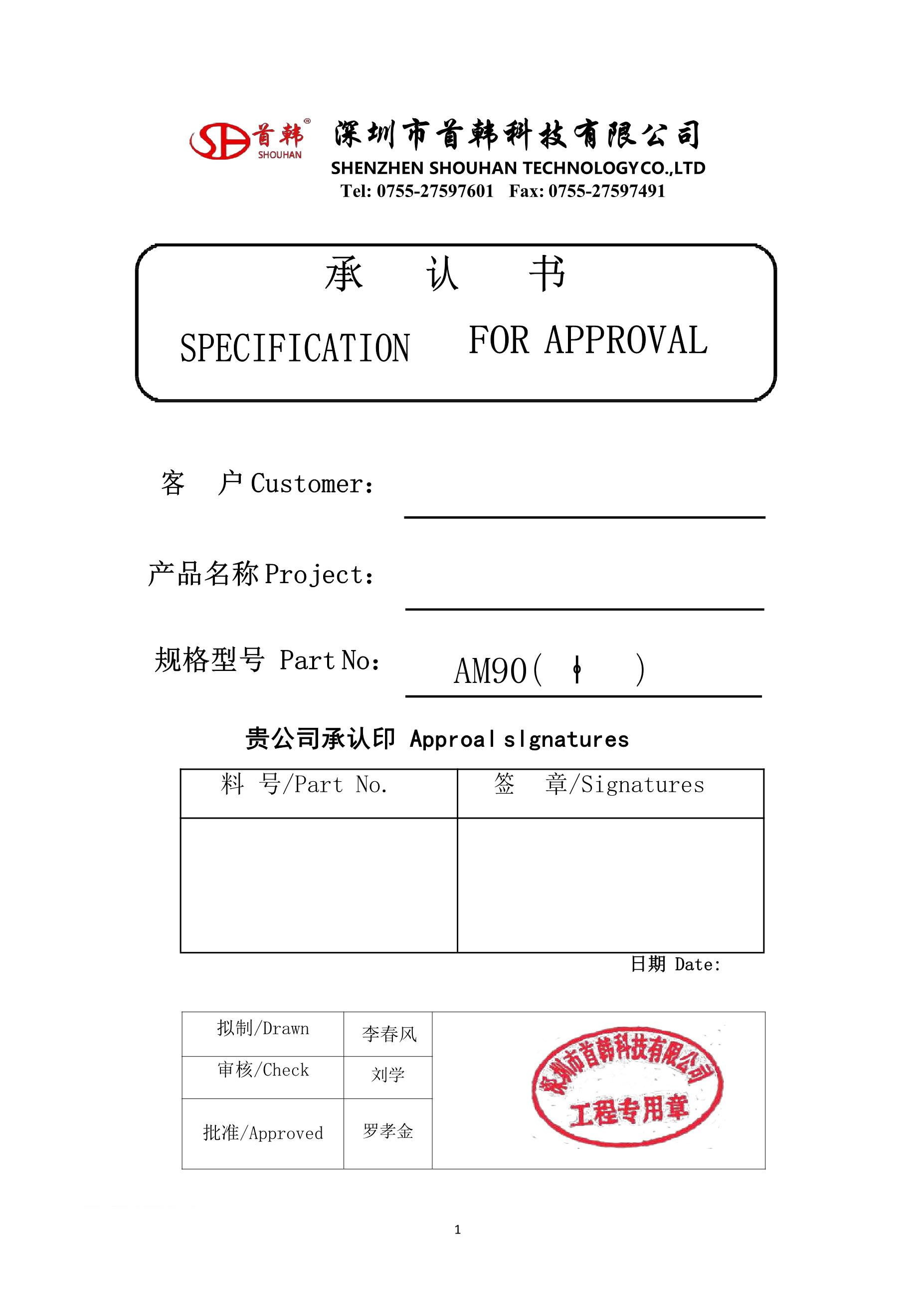 AM902's pdf picture 1