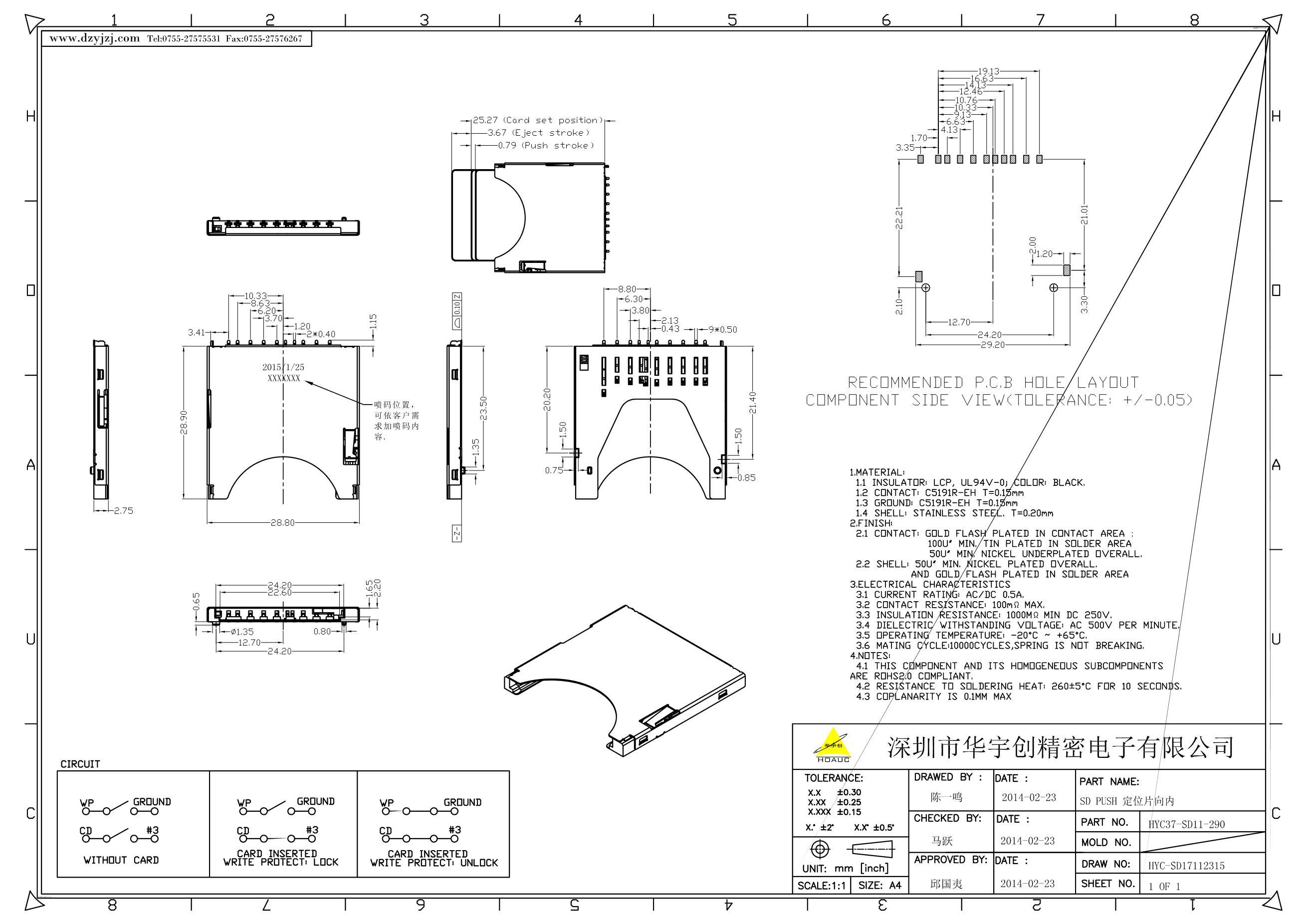 SD1100C30L's pdf picture 1
