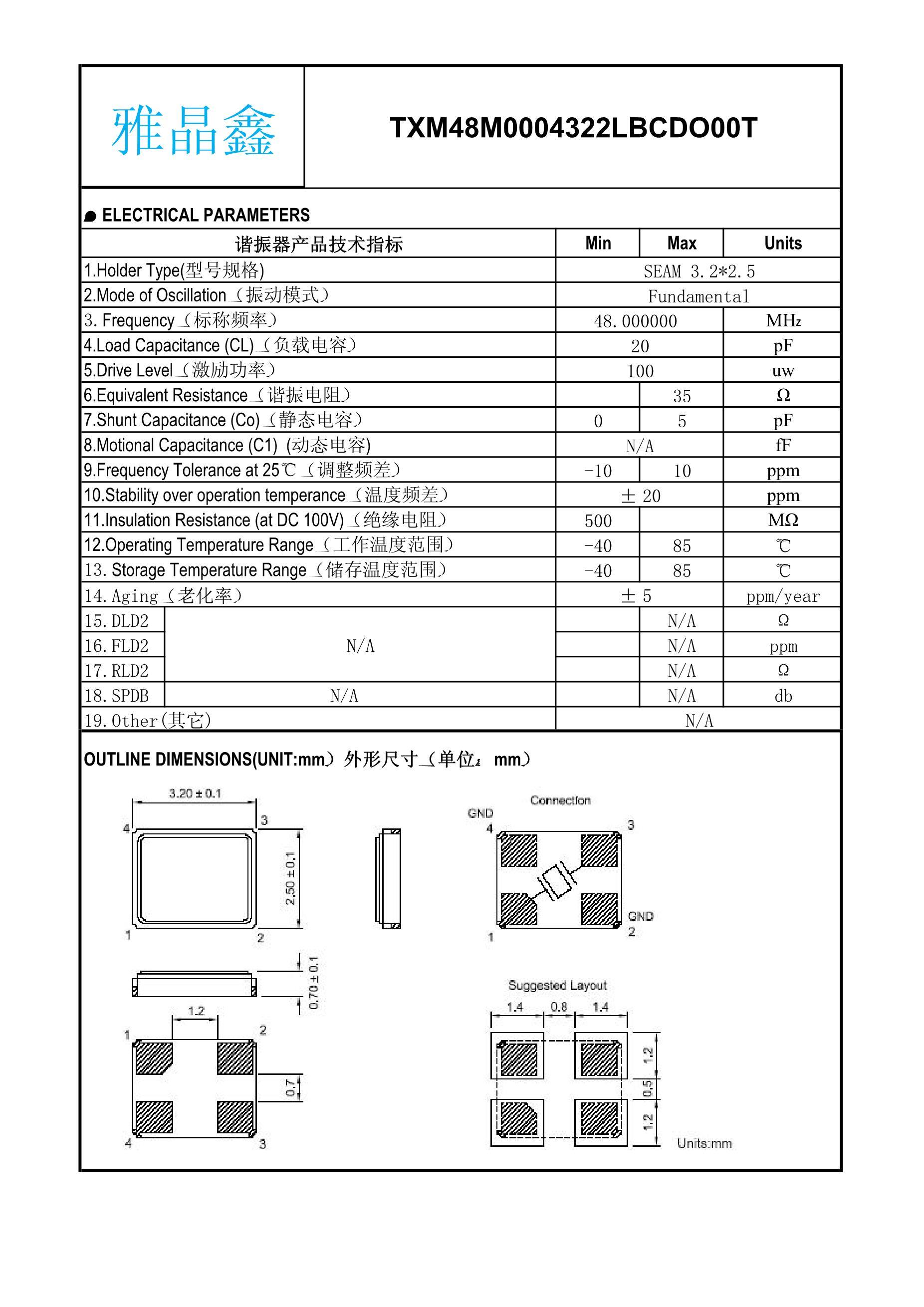 4.000MHZ(20PF)'s pdf picture 1