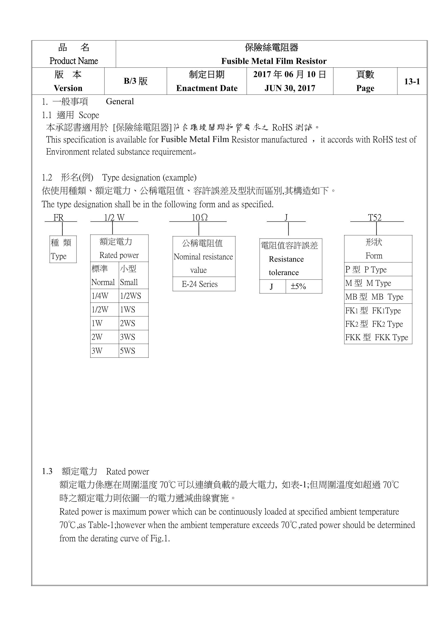 FR-F840-90k's pdf picture 1