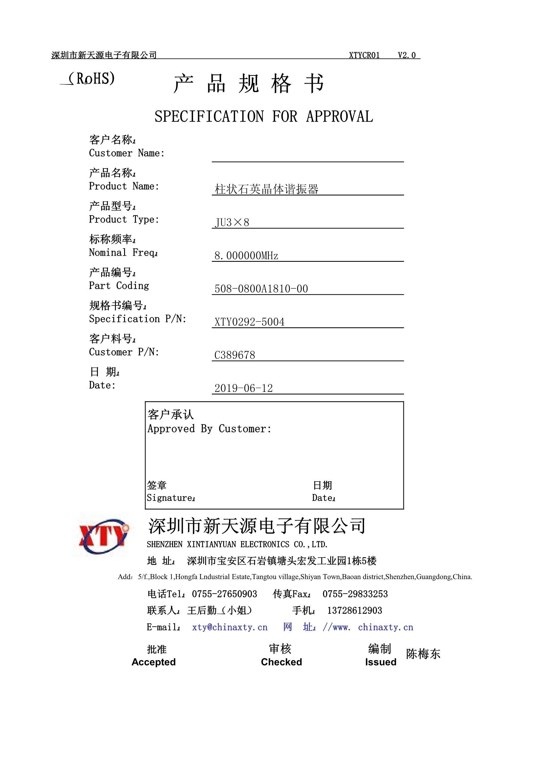 1810-0488-0B9's pdf picture 1