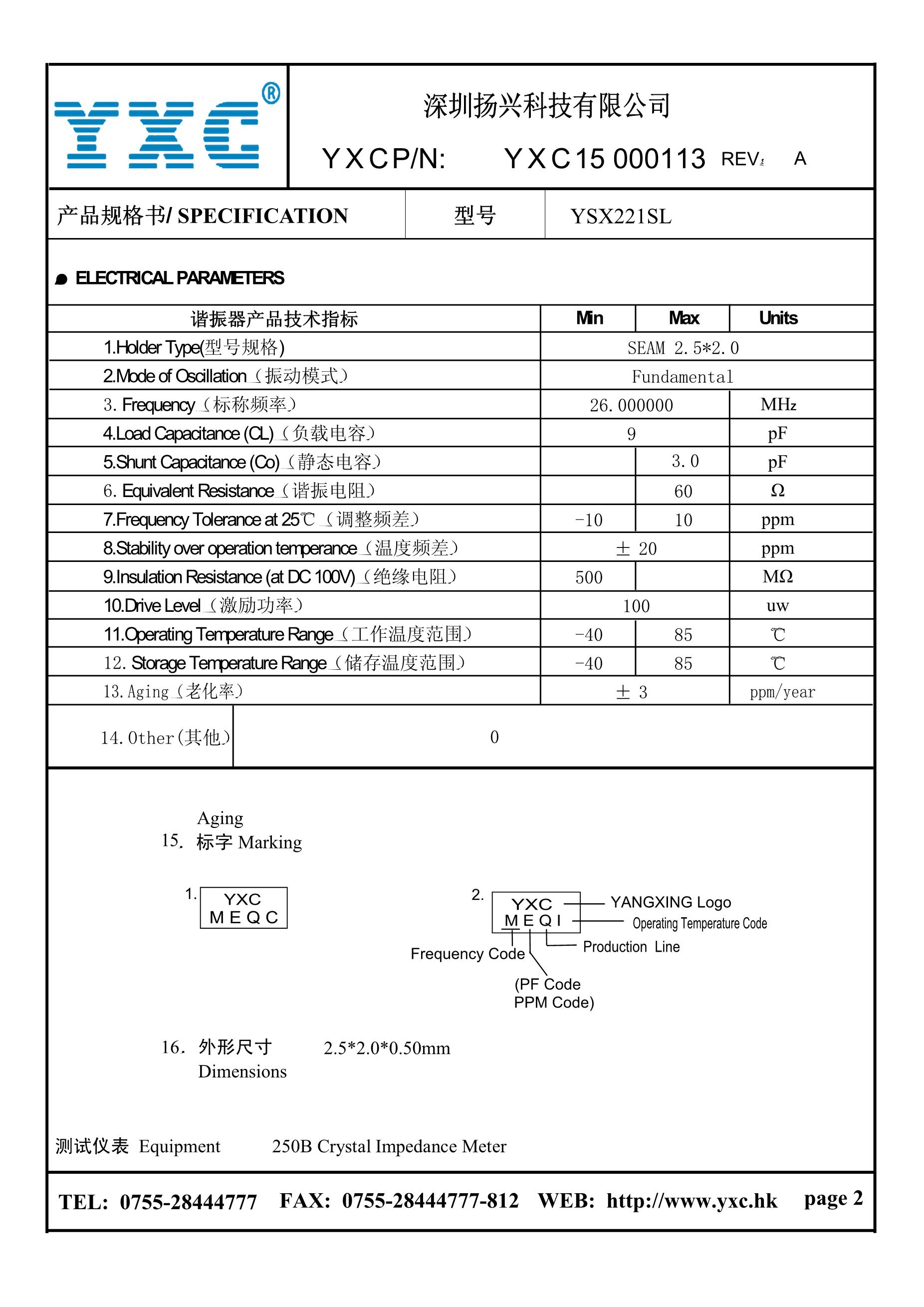 MLB-201209-0120A-N1's pdf picture 2