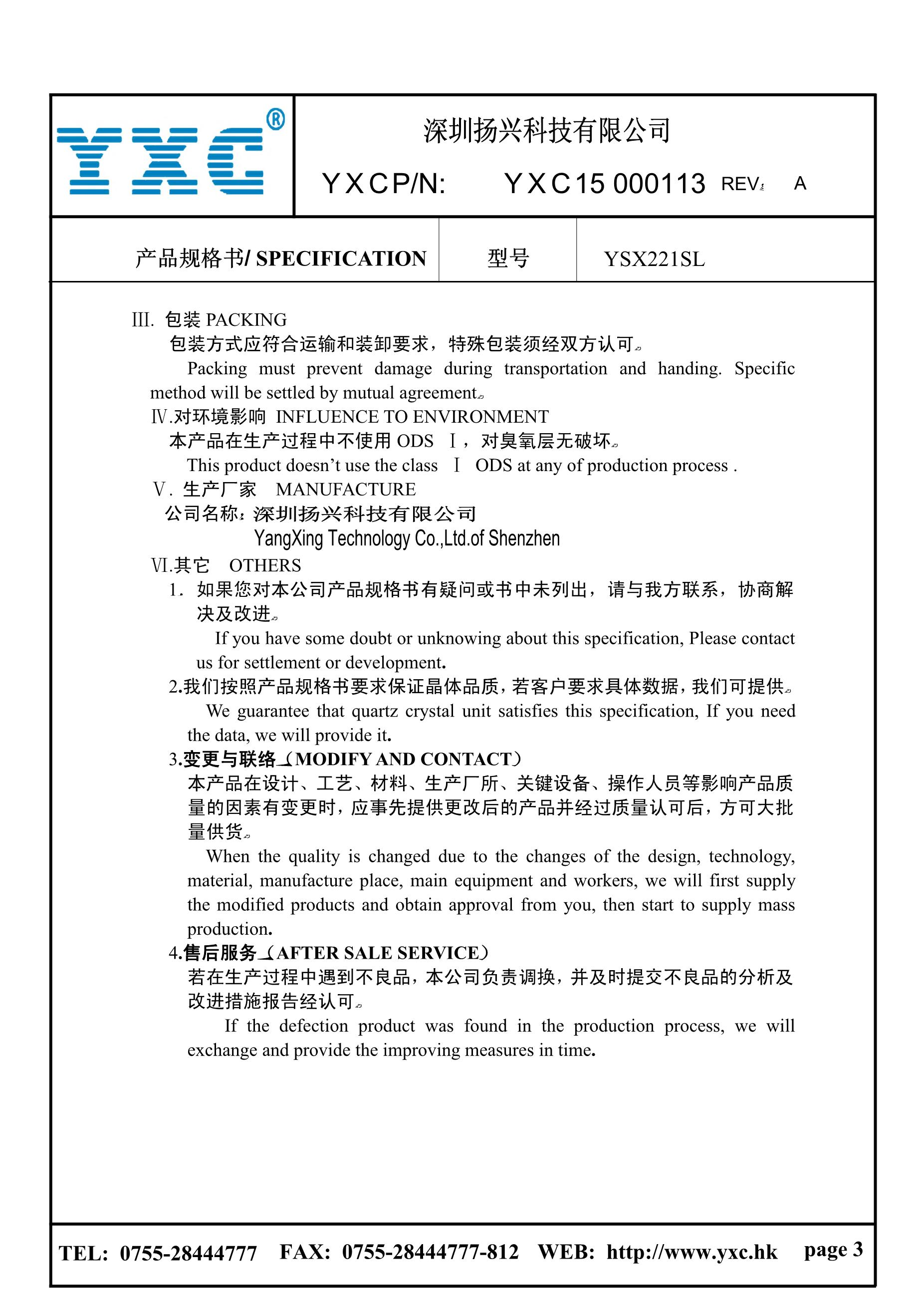 MLB-201209-0120A-N1's pdf picture 3