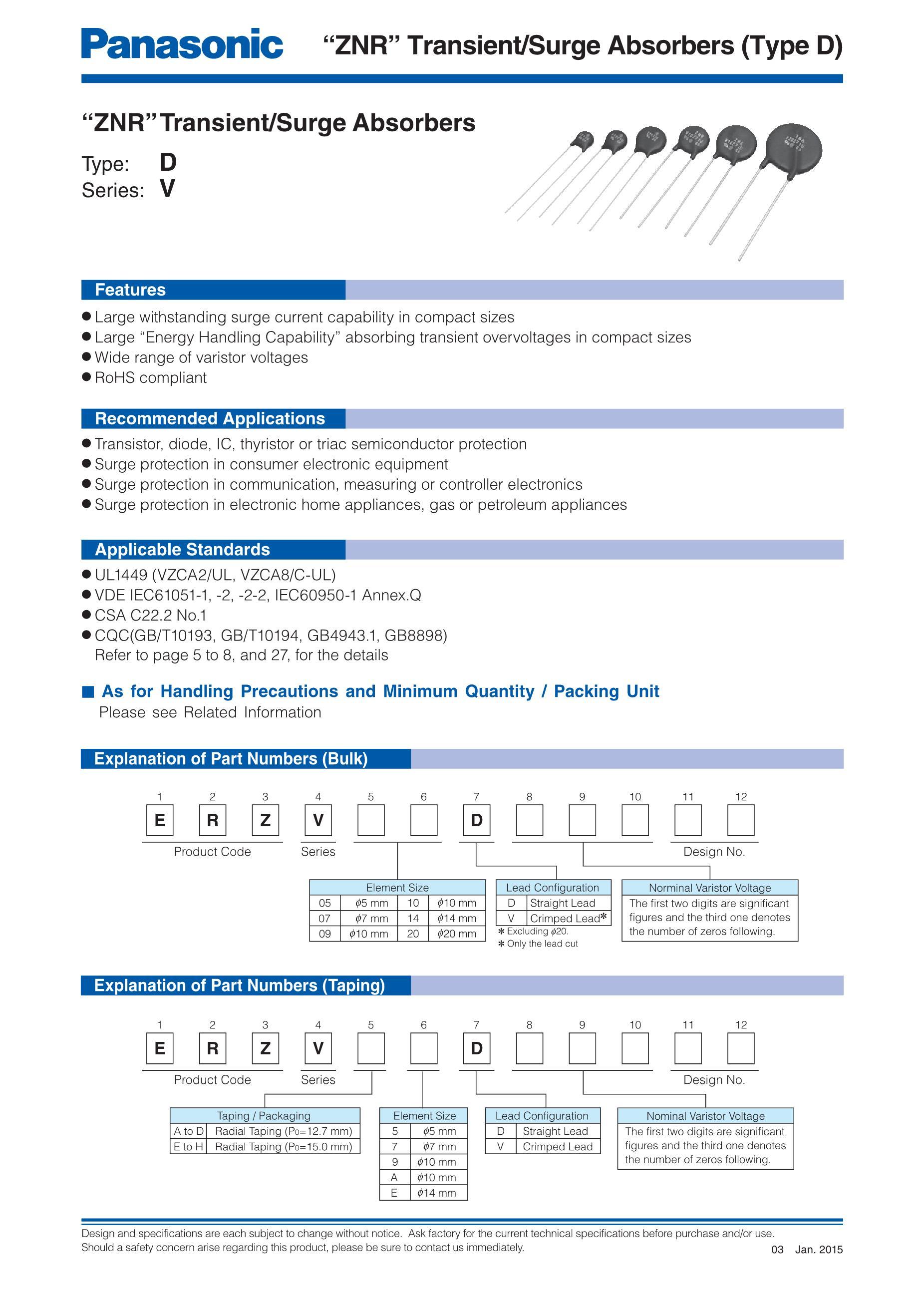 ERZVF2M201's pdf picture 1