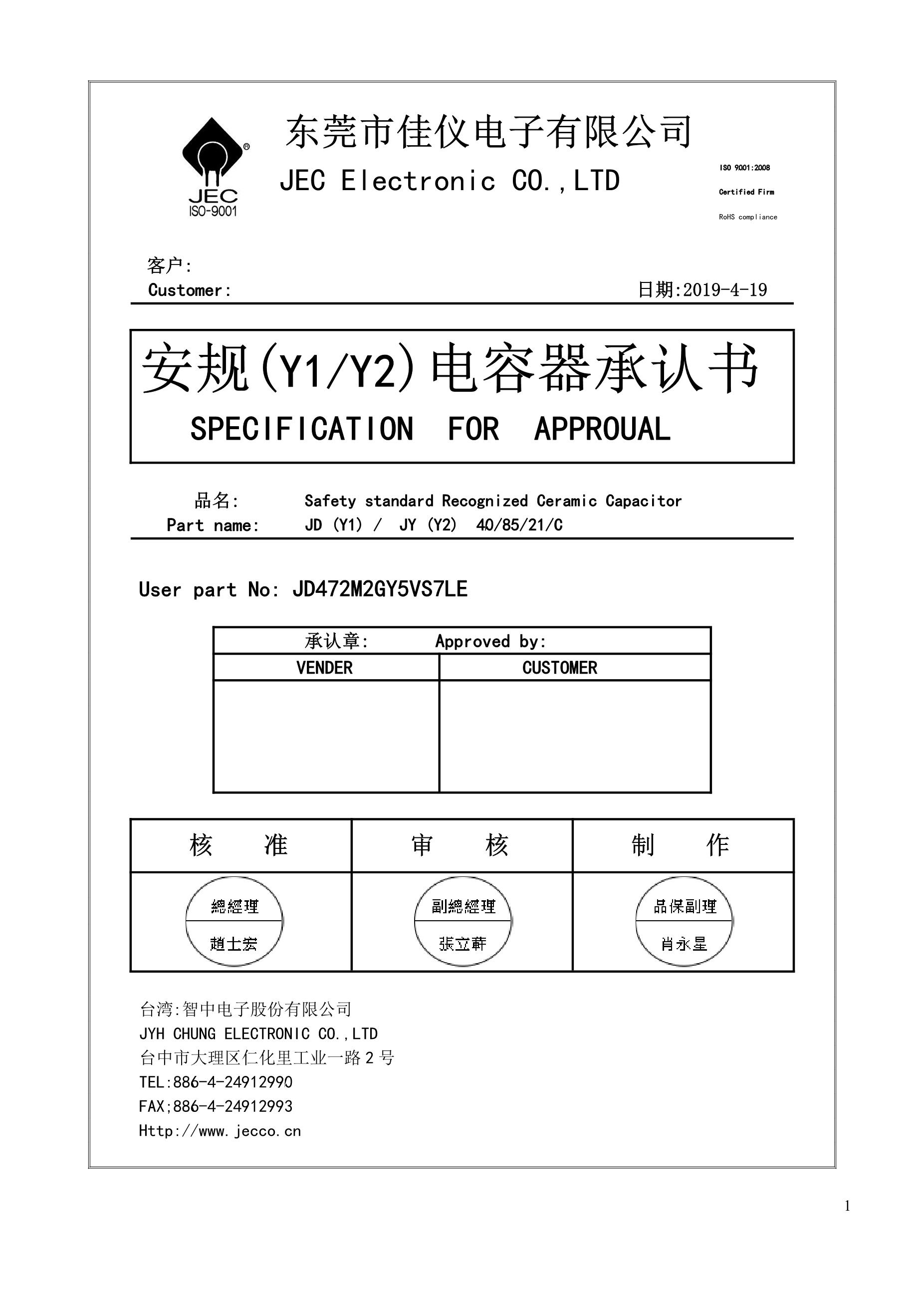 VS-70HFR40's pdf picture 1