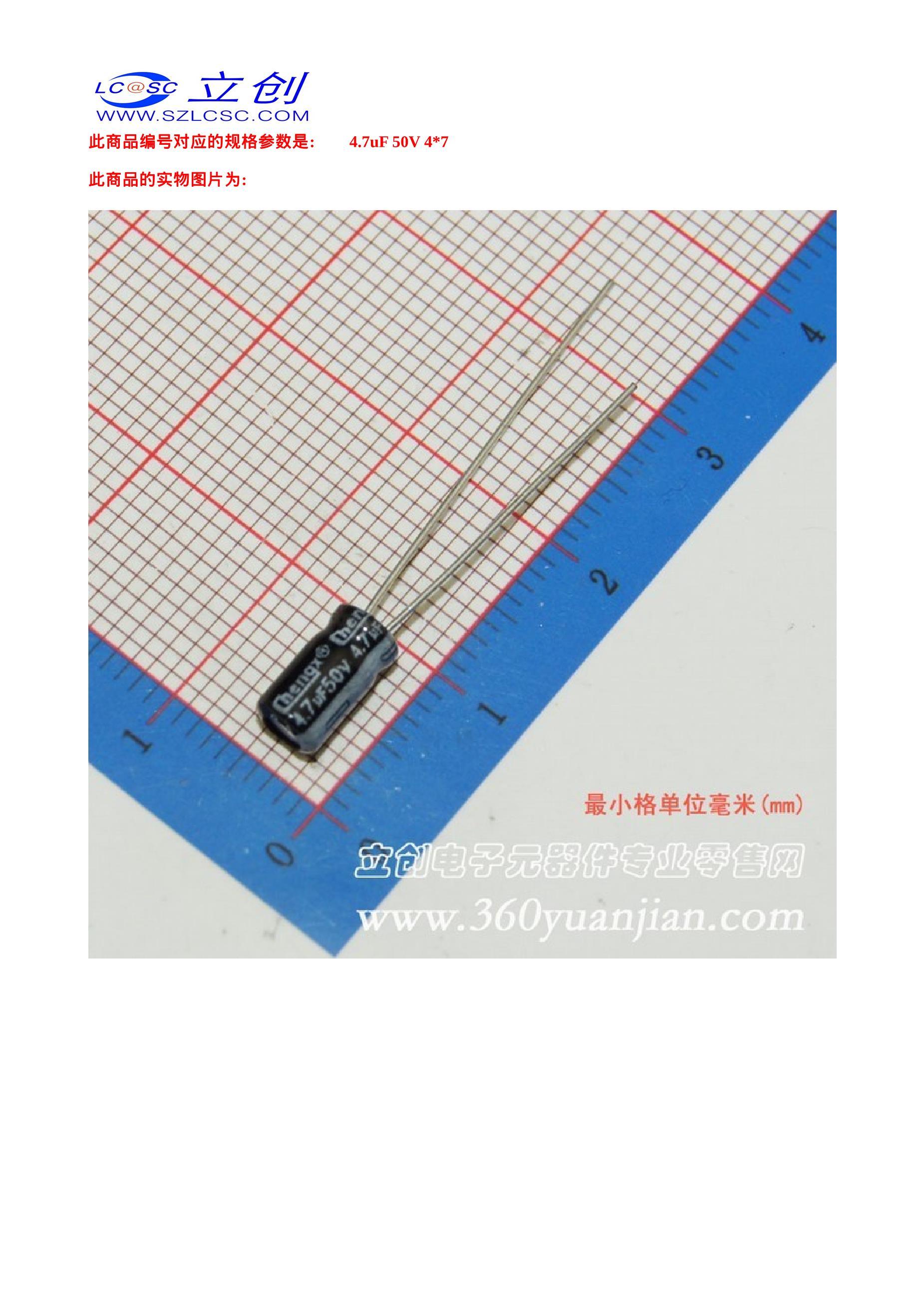 50V-100V-500W's pdf picture 1