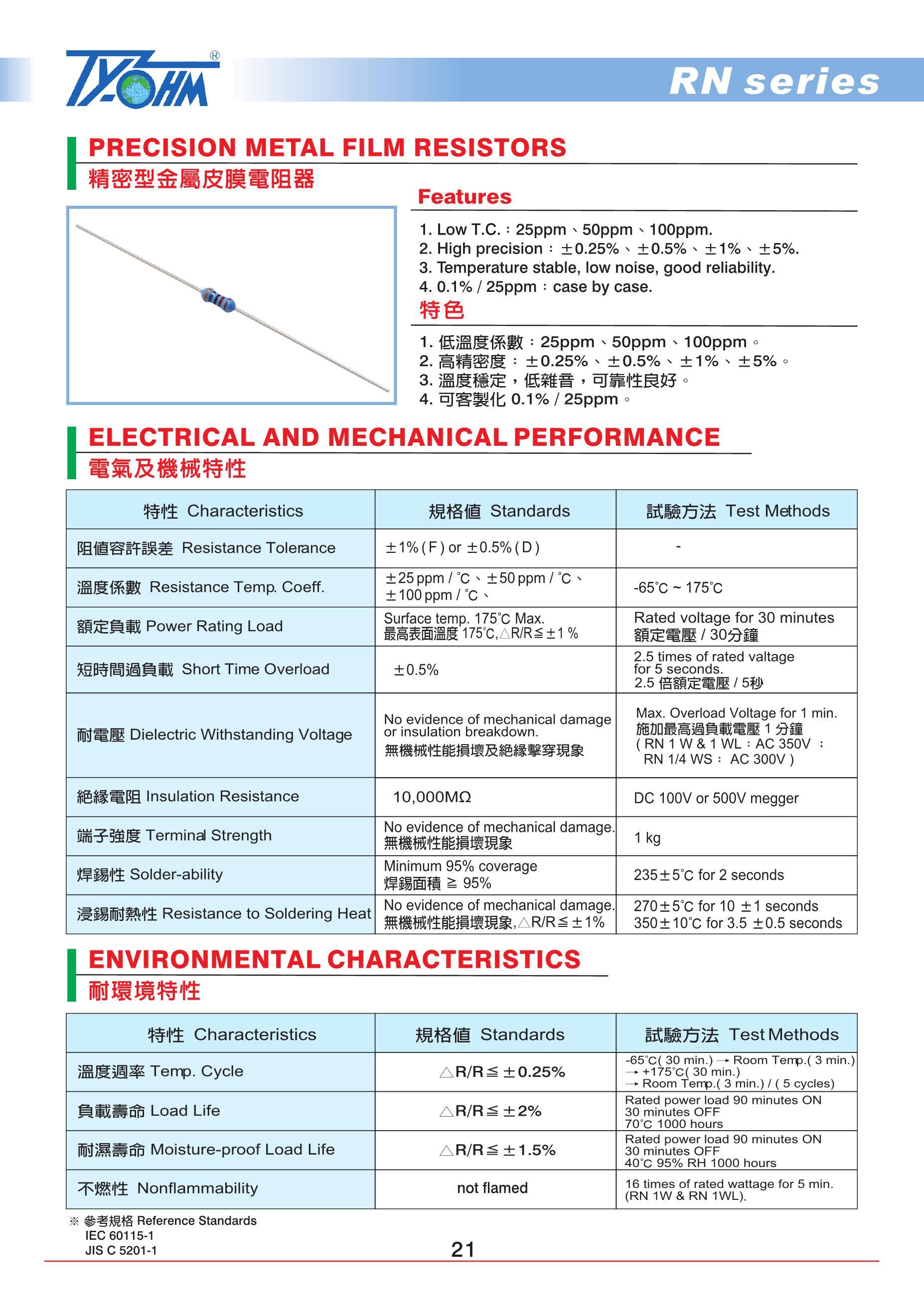A1-5330-5's pdf picture 1