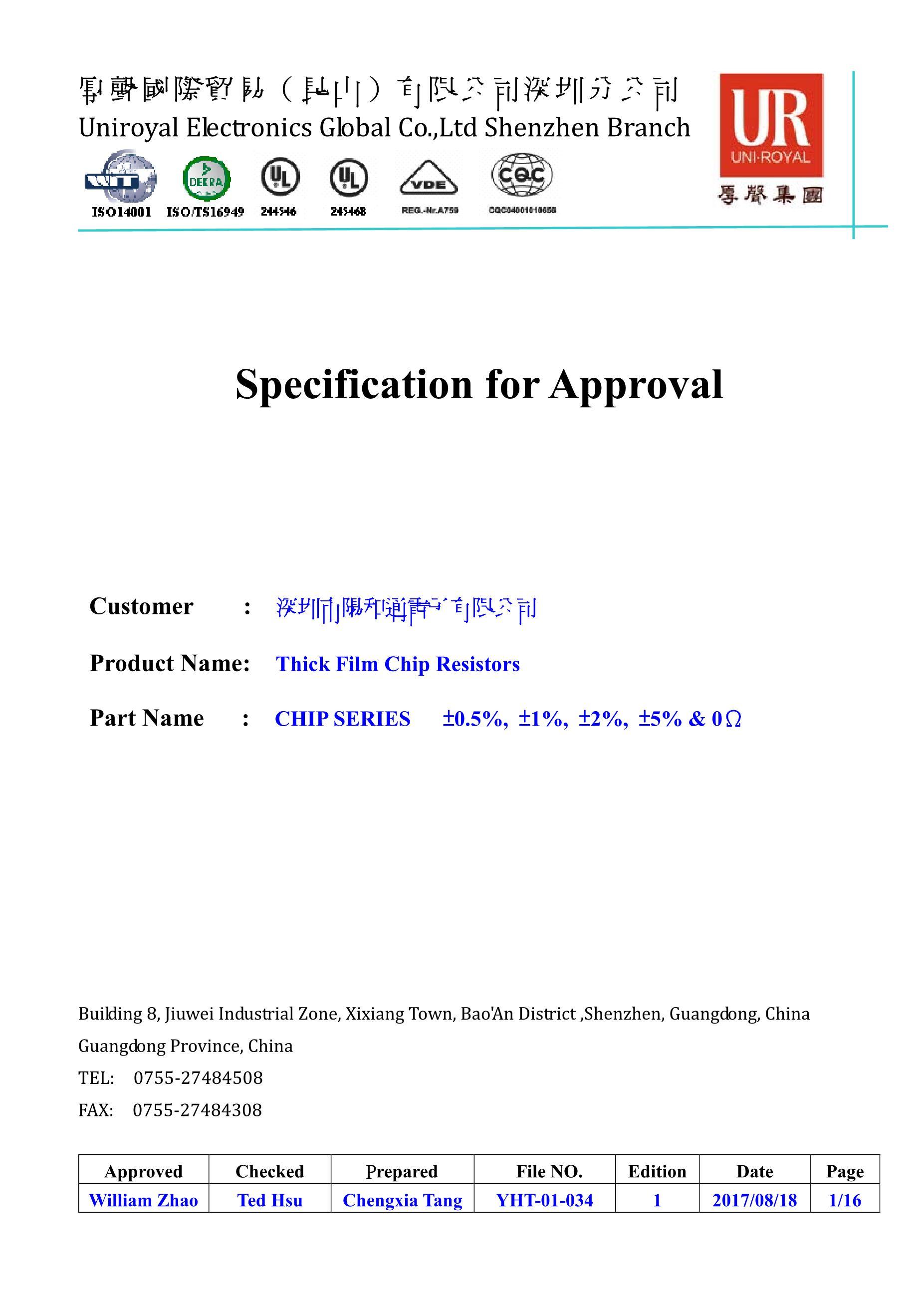 1505/12T48's pdf picture 1