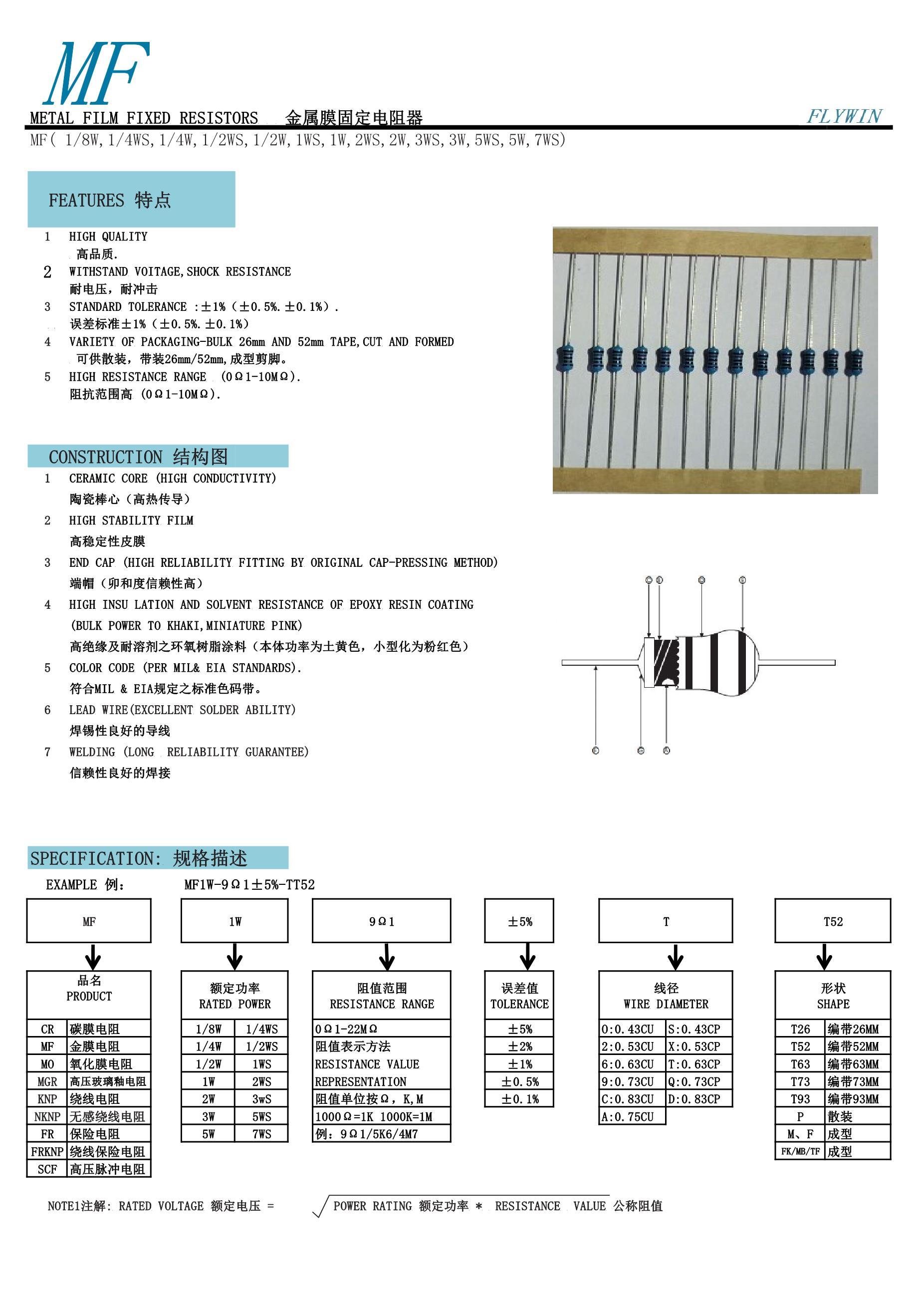 16-1612-00's pdf picture 2