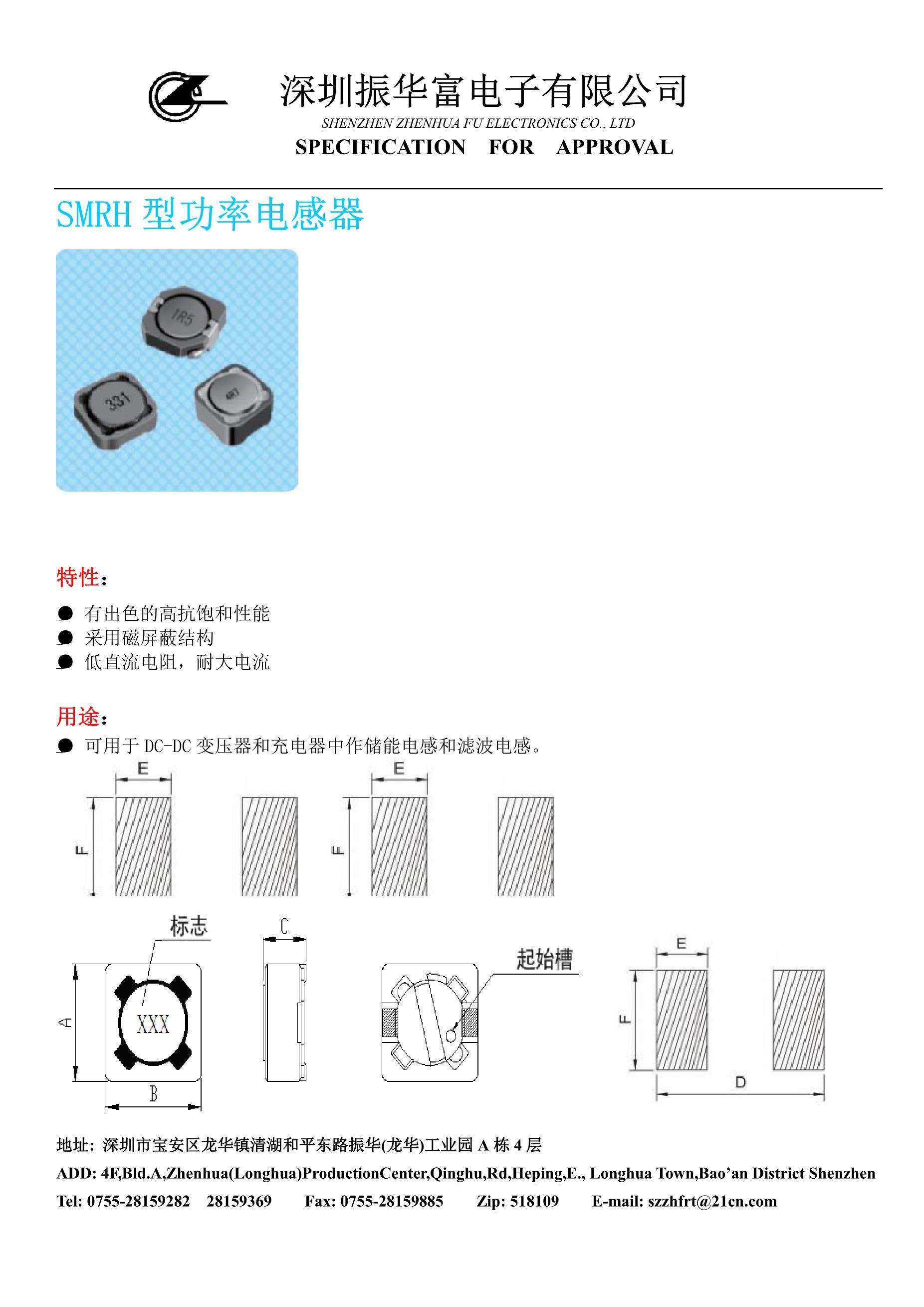 100N03LT's pdf picture 1