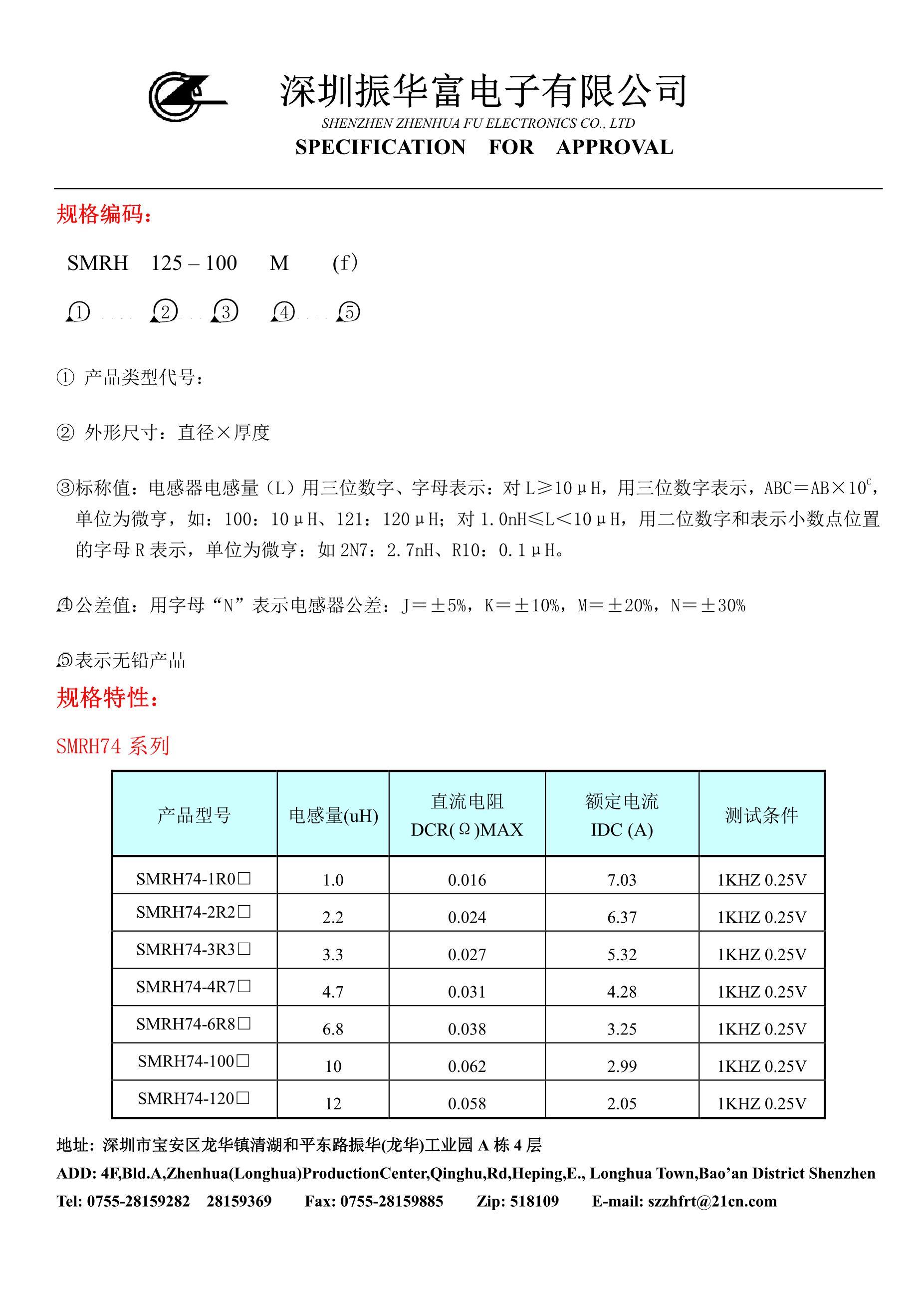 100N03LT's pdf picture 3