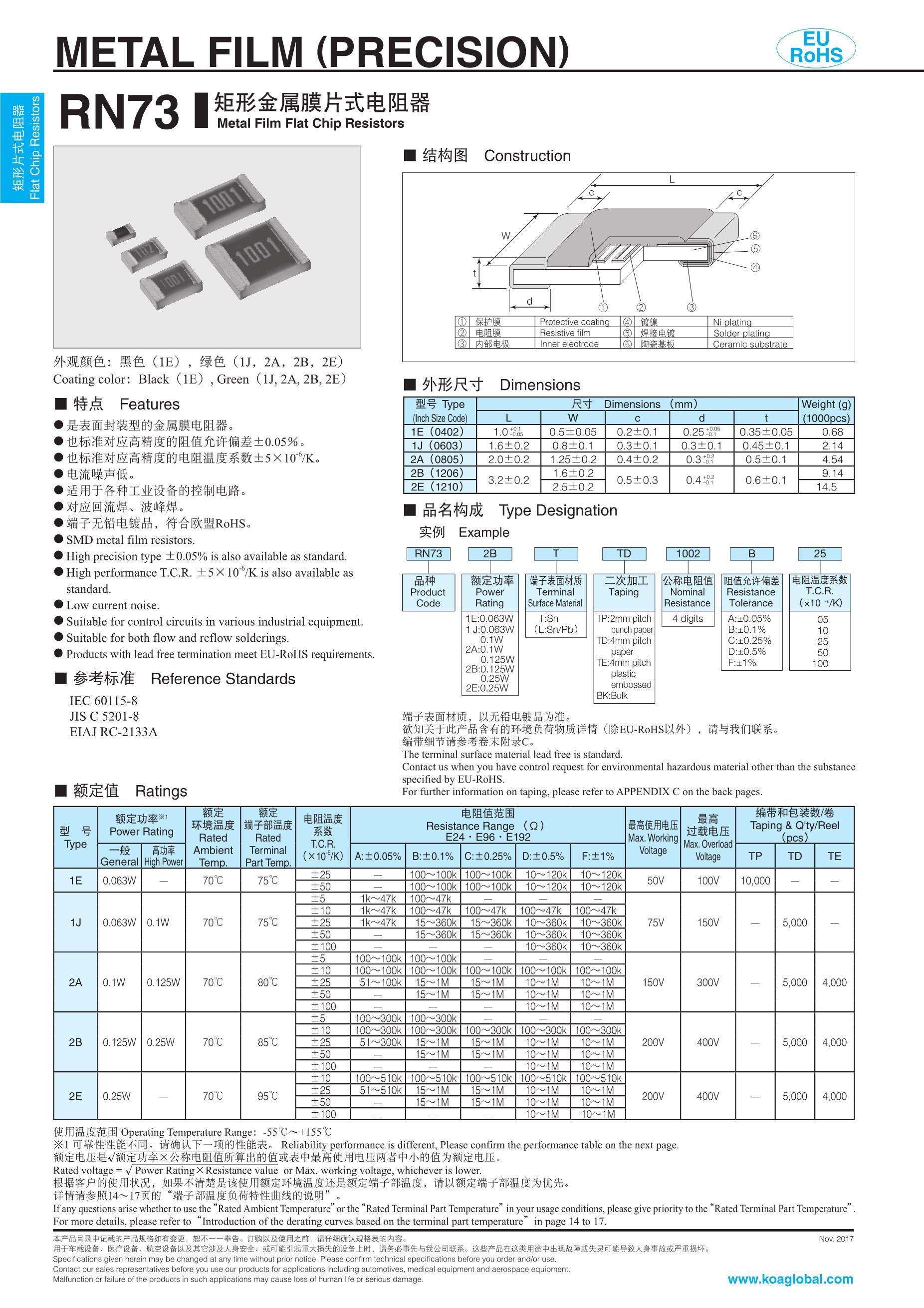 731-0116-01's pdf picture 1