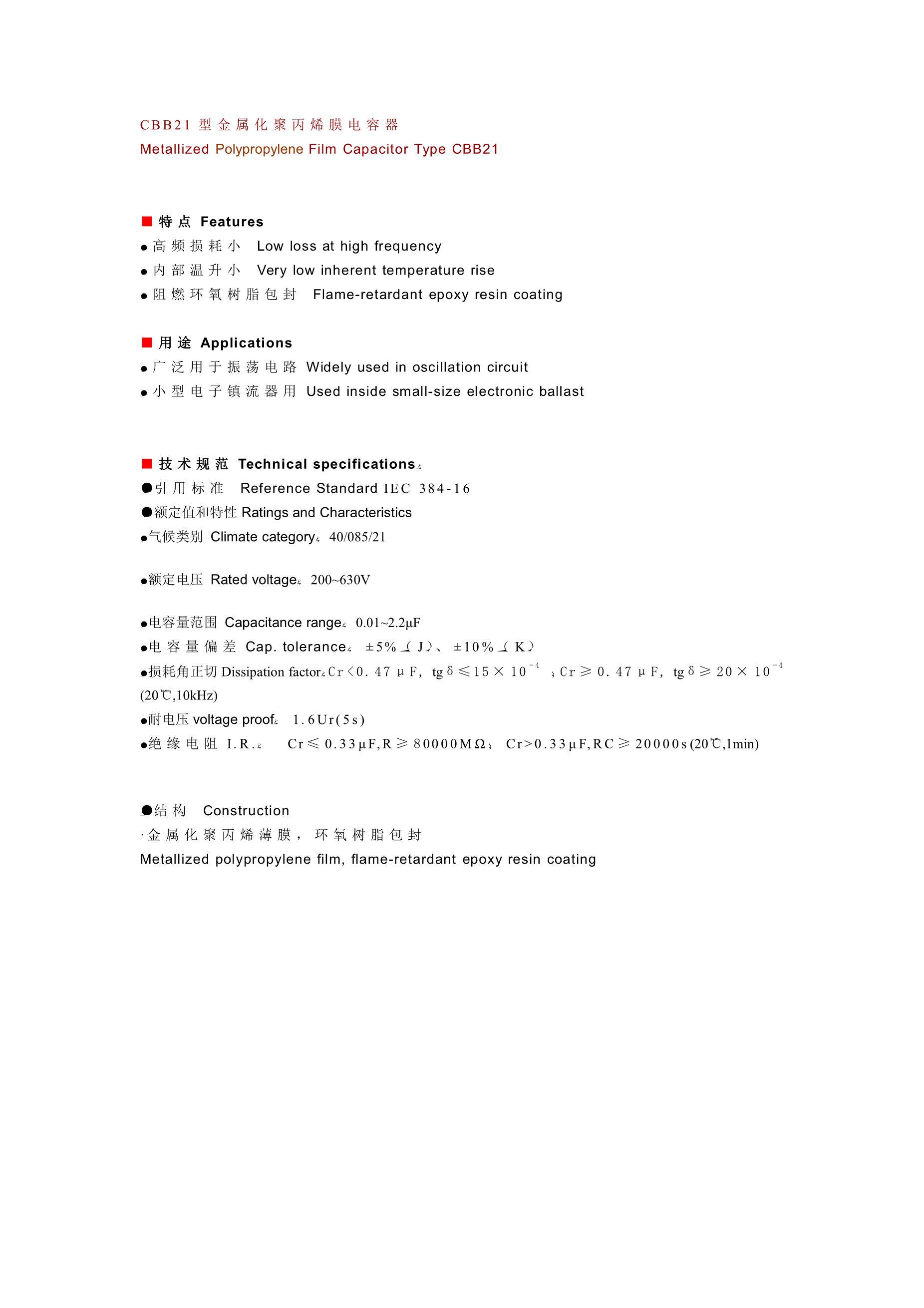 21-8000-315-200-012's pdf picture 1