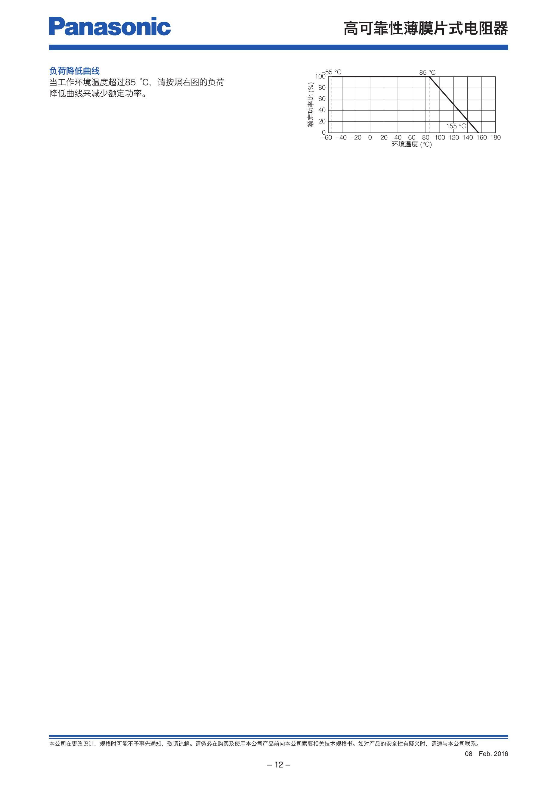ERA3AEB224V's pdf picture 3