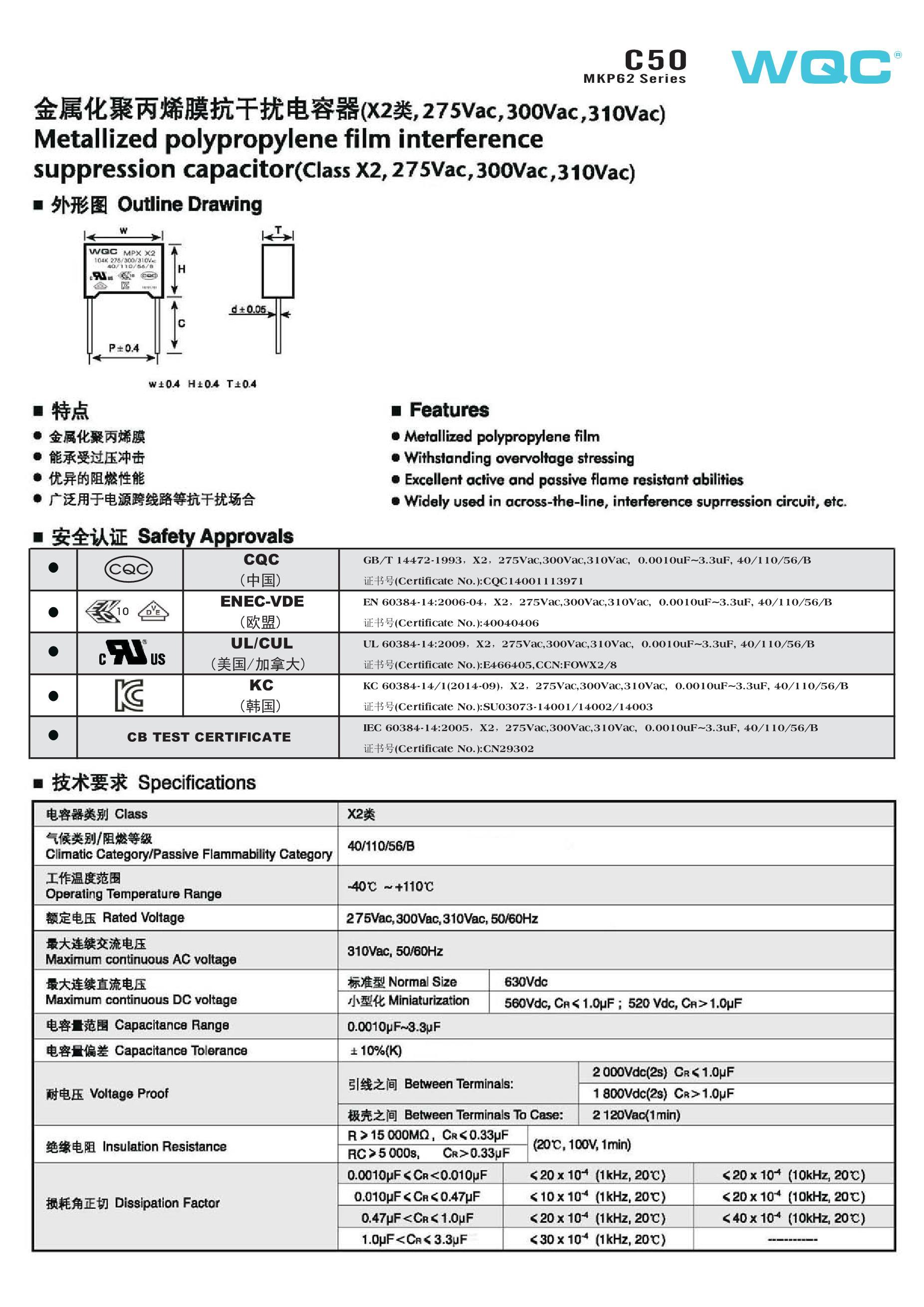 3474-00's pdf picture 1