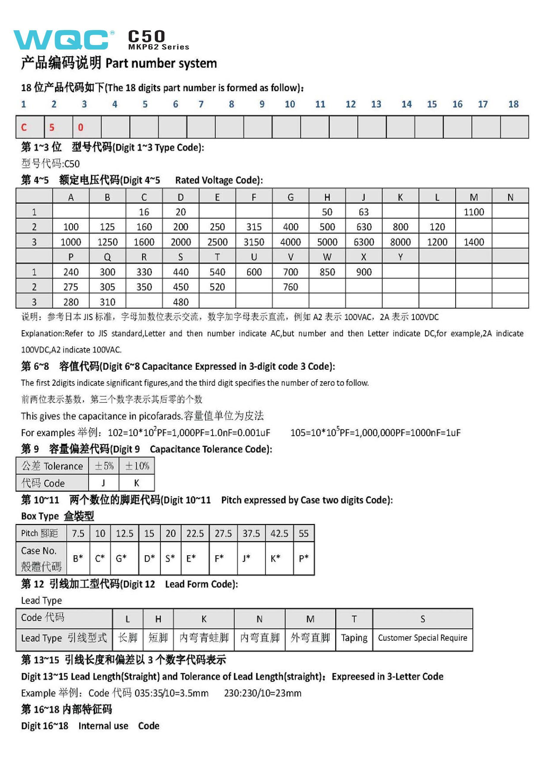 3474-00's pdf picture 2