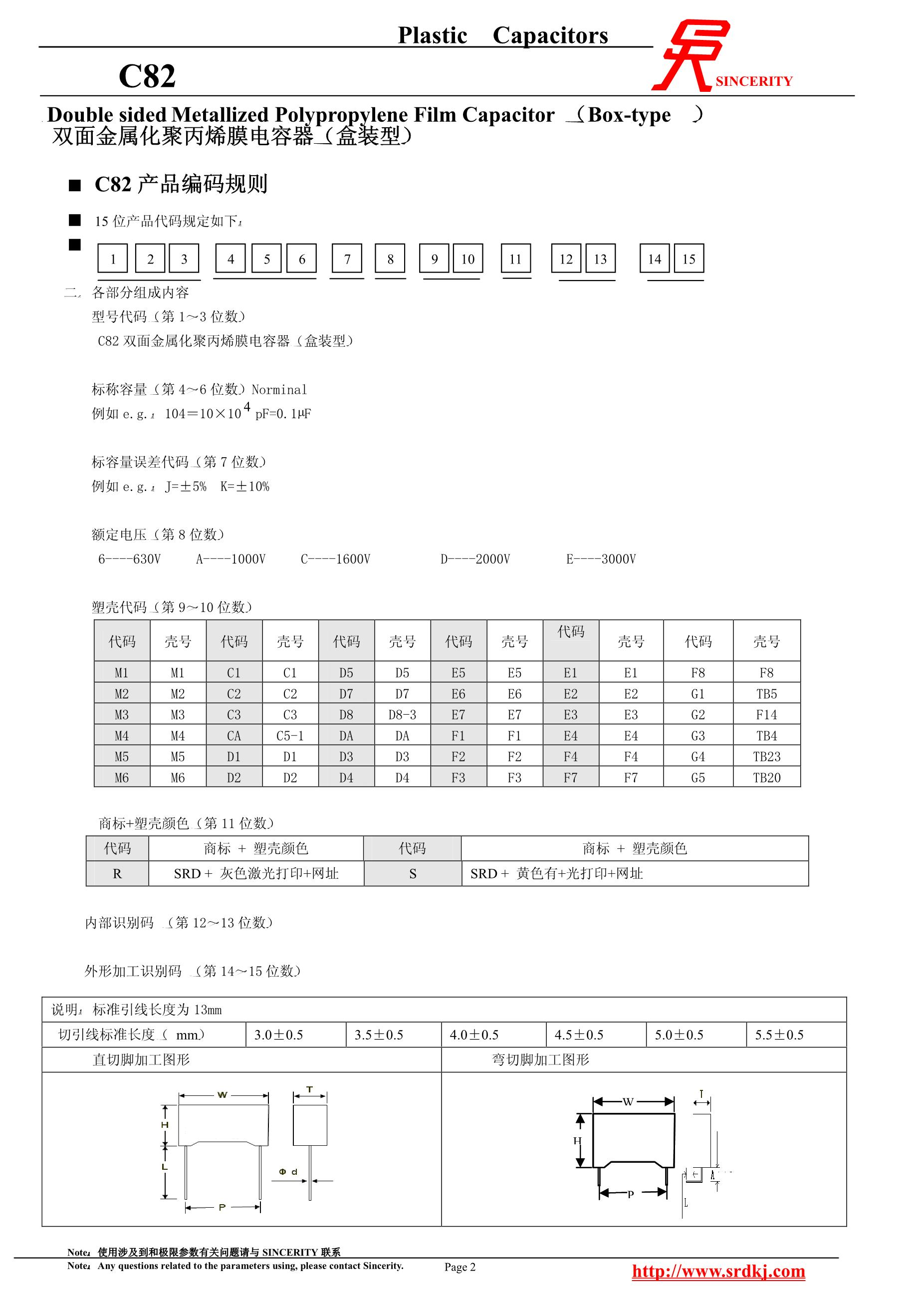 SRD-N4's pdf picture 2