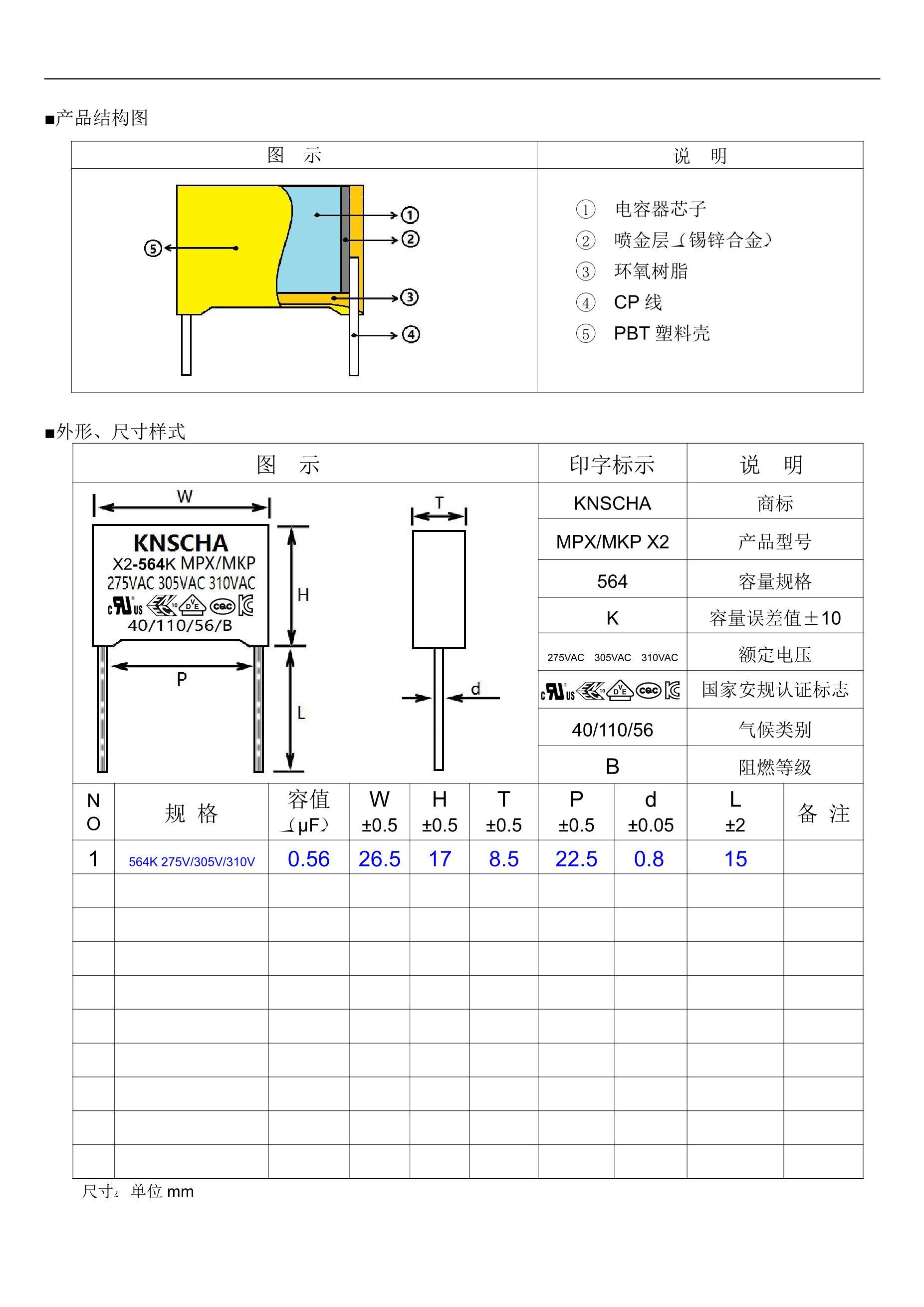 AT-31033/310U's pdf picture 2