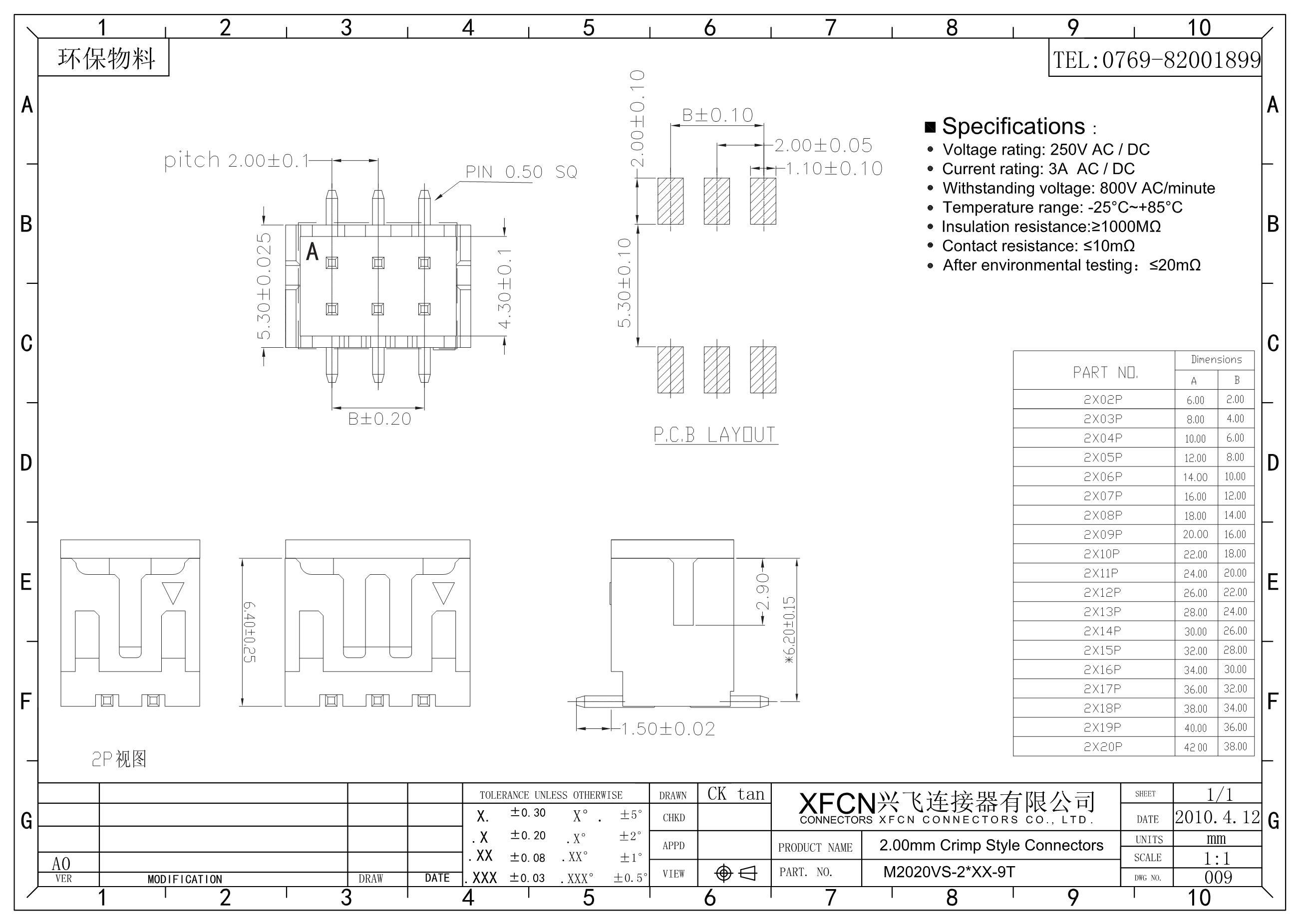 VS-6ESH06HM3/86A's pdf picture 1
