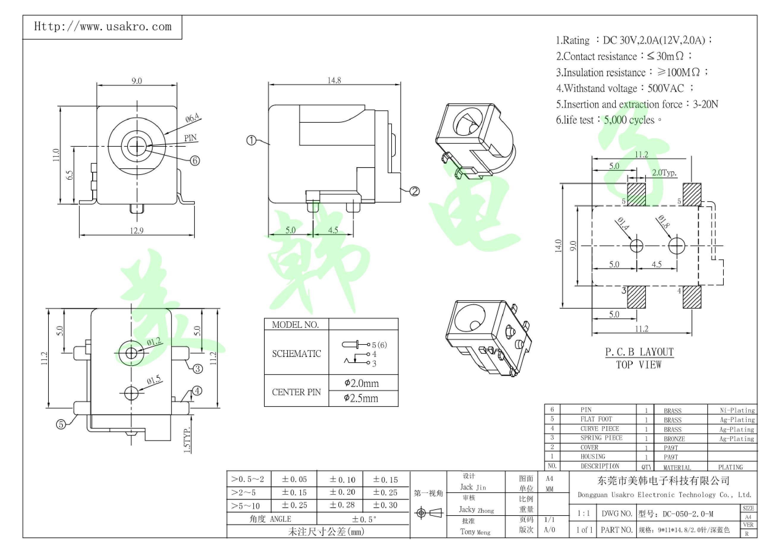 DC-ME-01T-C's pdf picture 1