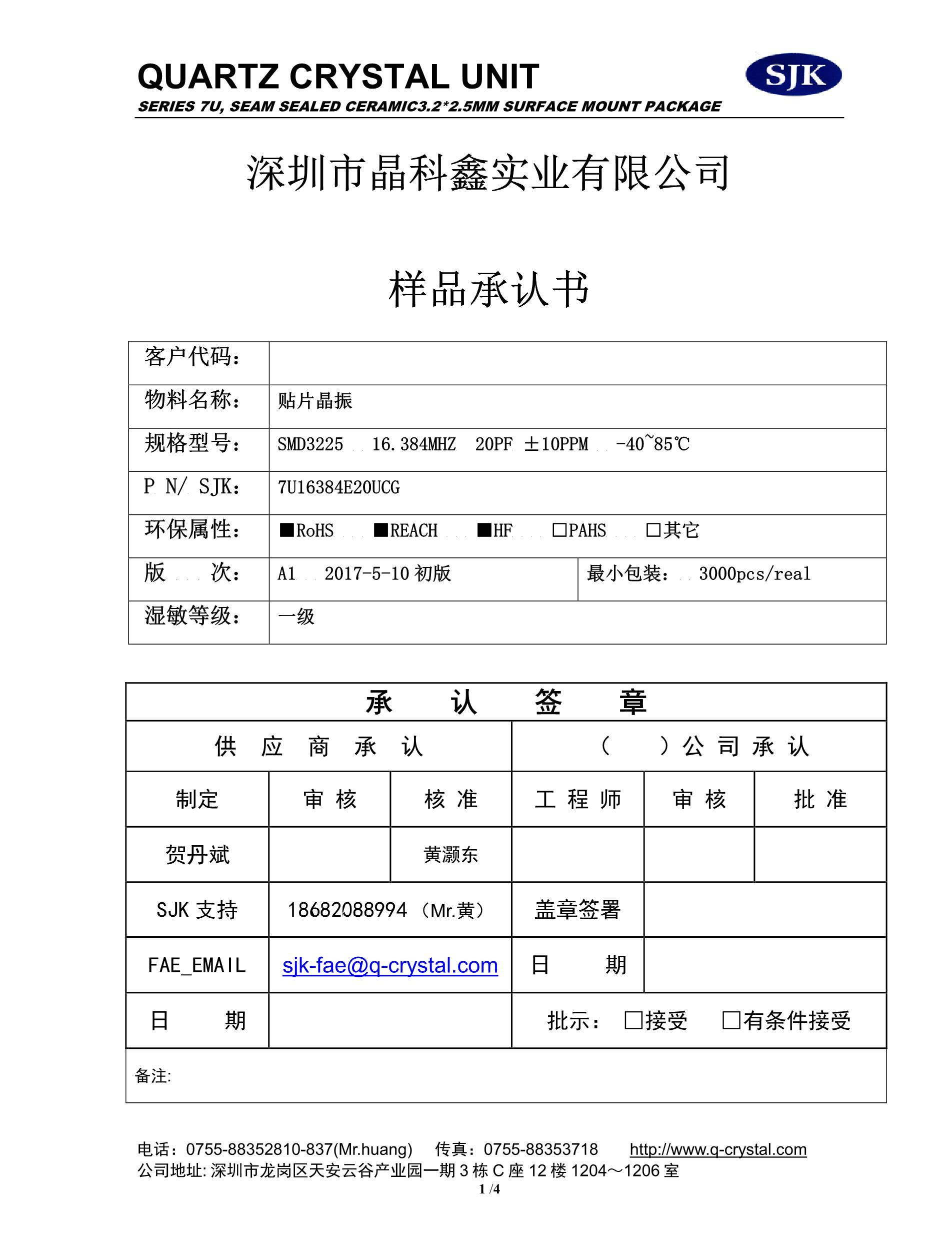 16384's pdf picture 1