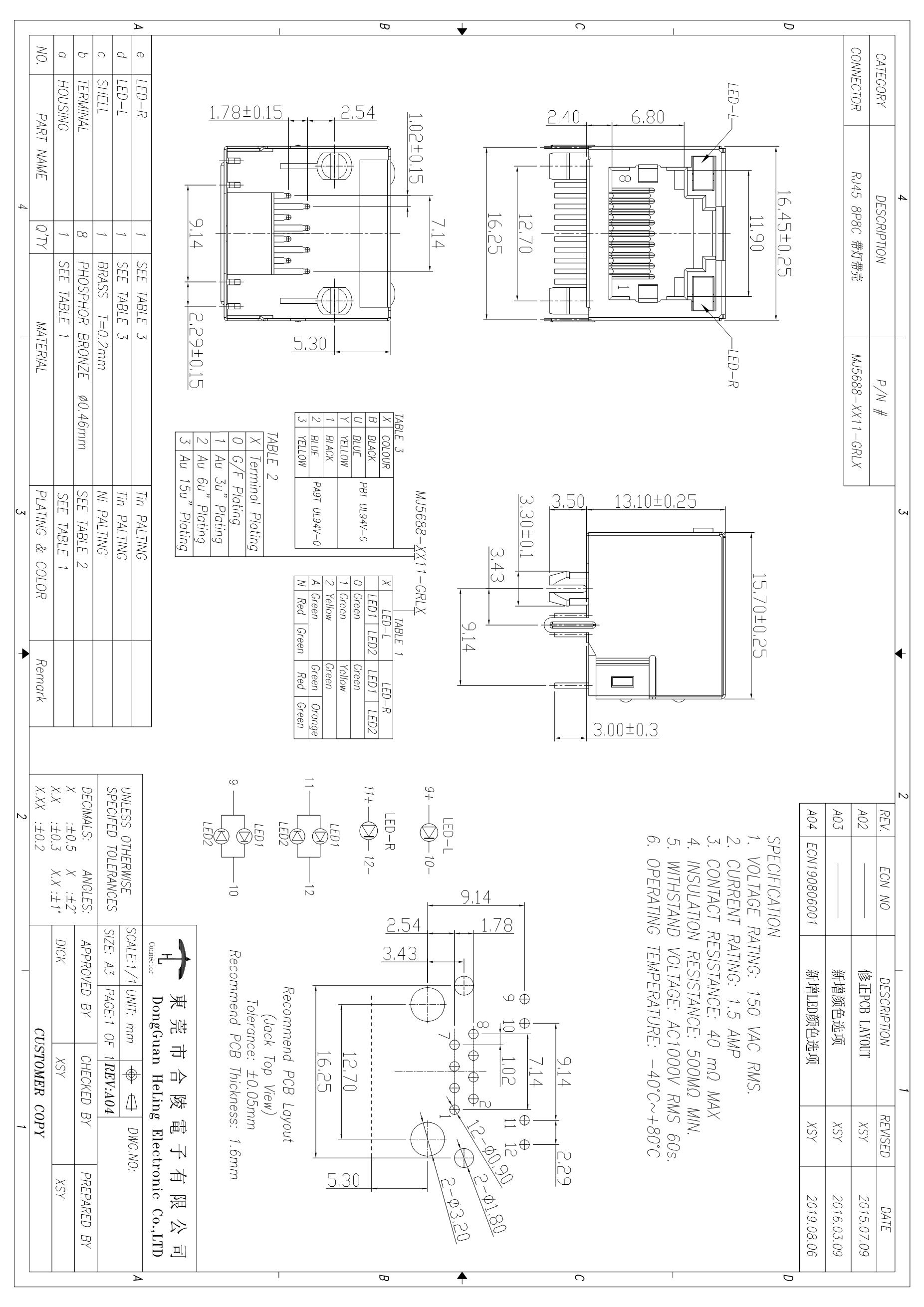 GRL-S-124DMF's pdf picture 1