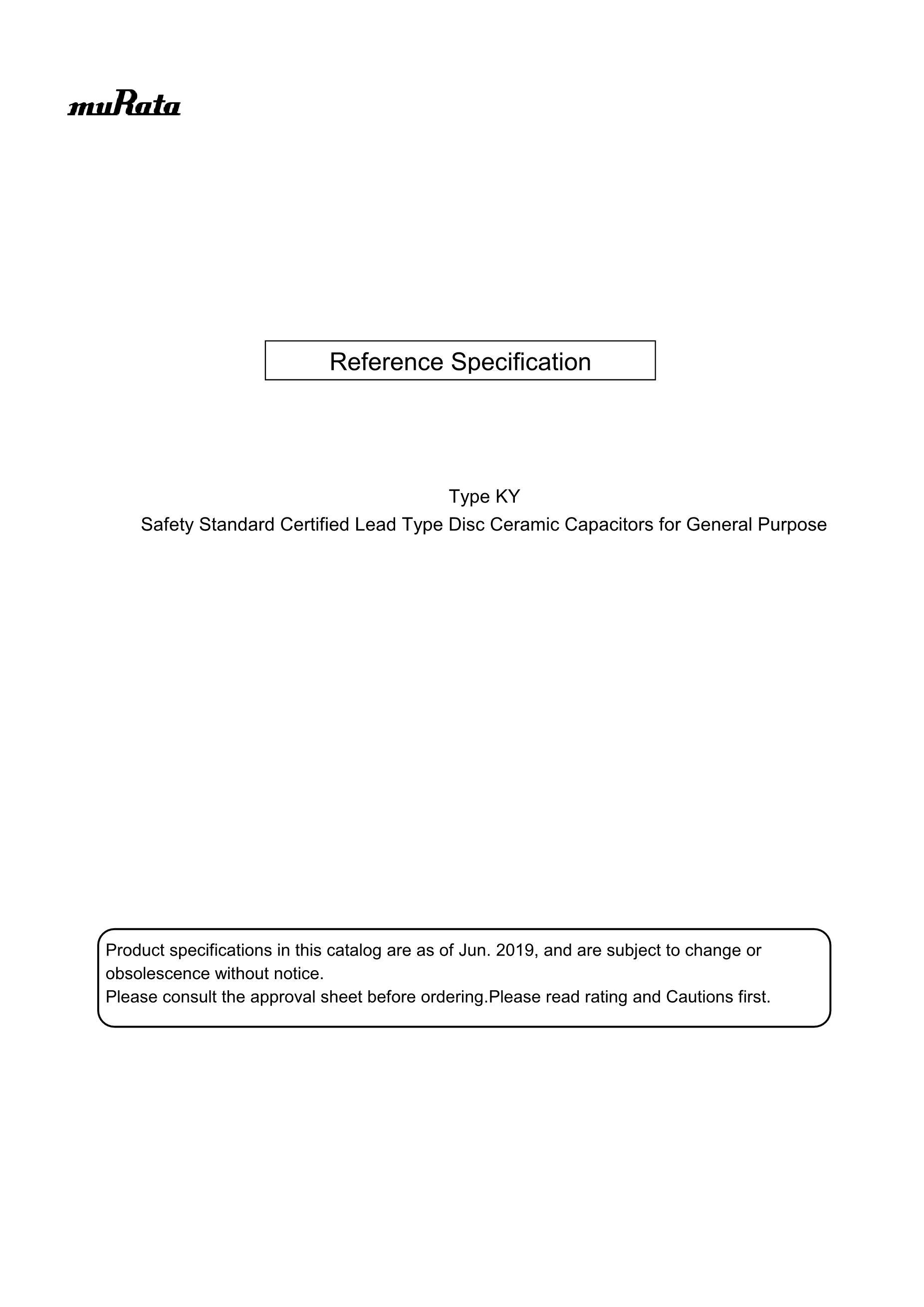 AM-549MR's pdf picture 1