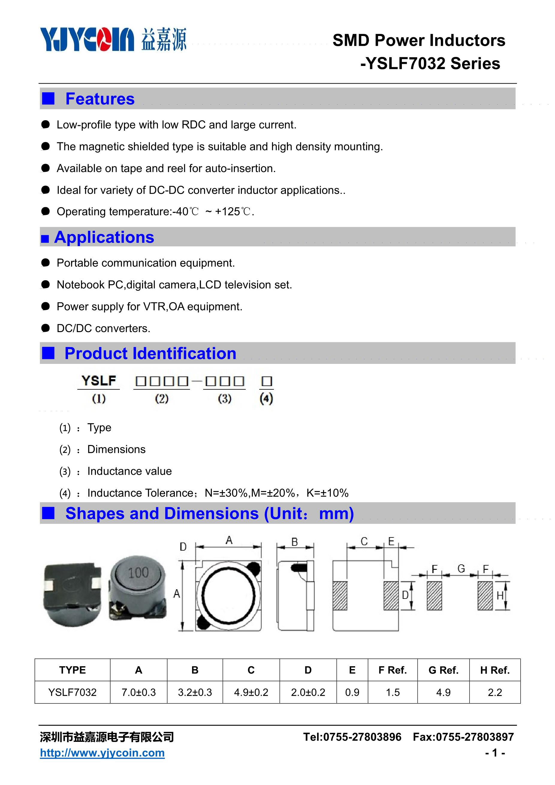 7032-221M's pdf picture 1